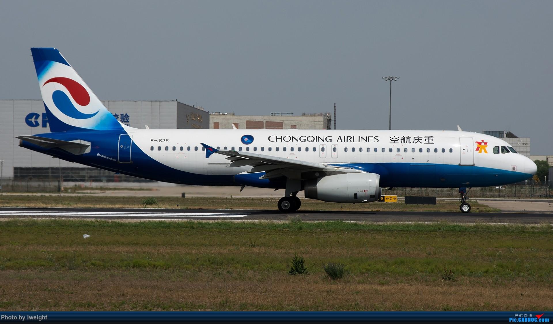 Re:[原创]很不错的天气,18R一组 AIRBUS A320-200 B-1826 中国北京首都国际机场