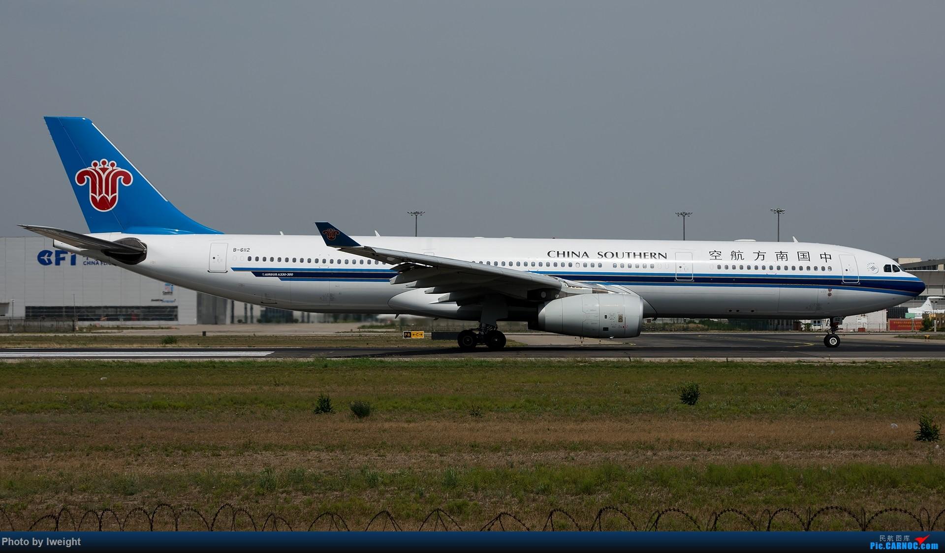 Re:[原创]很不错的天气,18R一组 AIRBUS A330-300 B-6112 中国北京首都国际机场