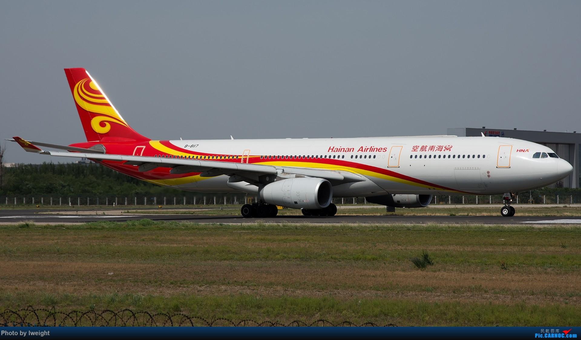 Re:[原创]很不错的天气,18R一组 AIRBUS A330-300 B-8117 中国北京首都国际机场