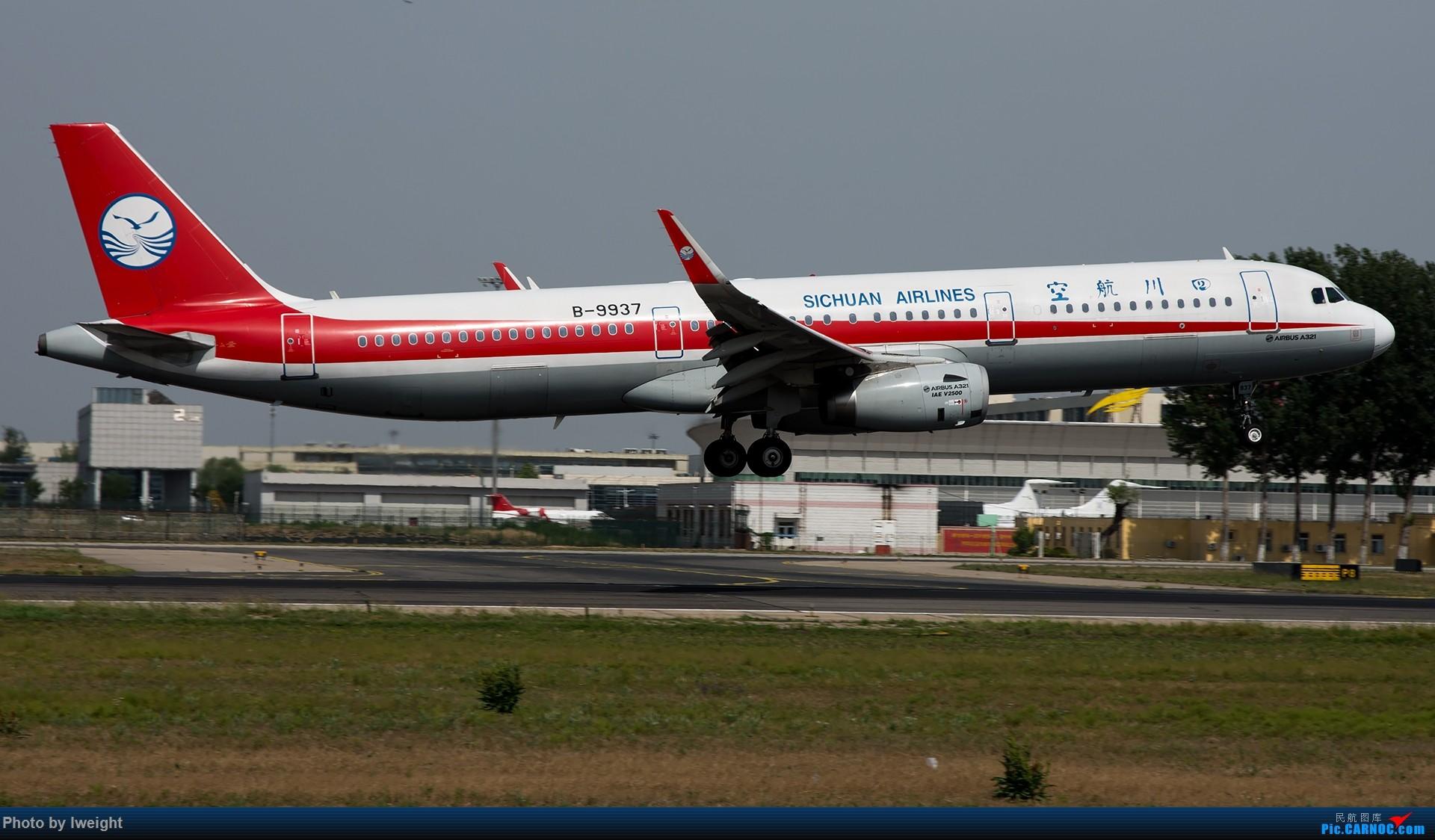 Re:[原创]很不错的天气,18R一组 AIRBUS A321-200 B-9937 中国北京首都国际机场