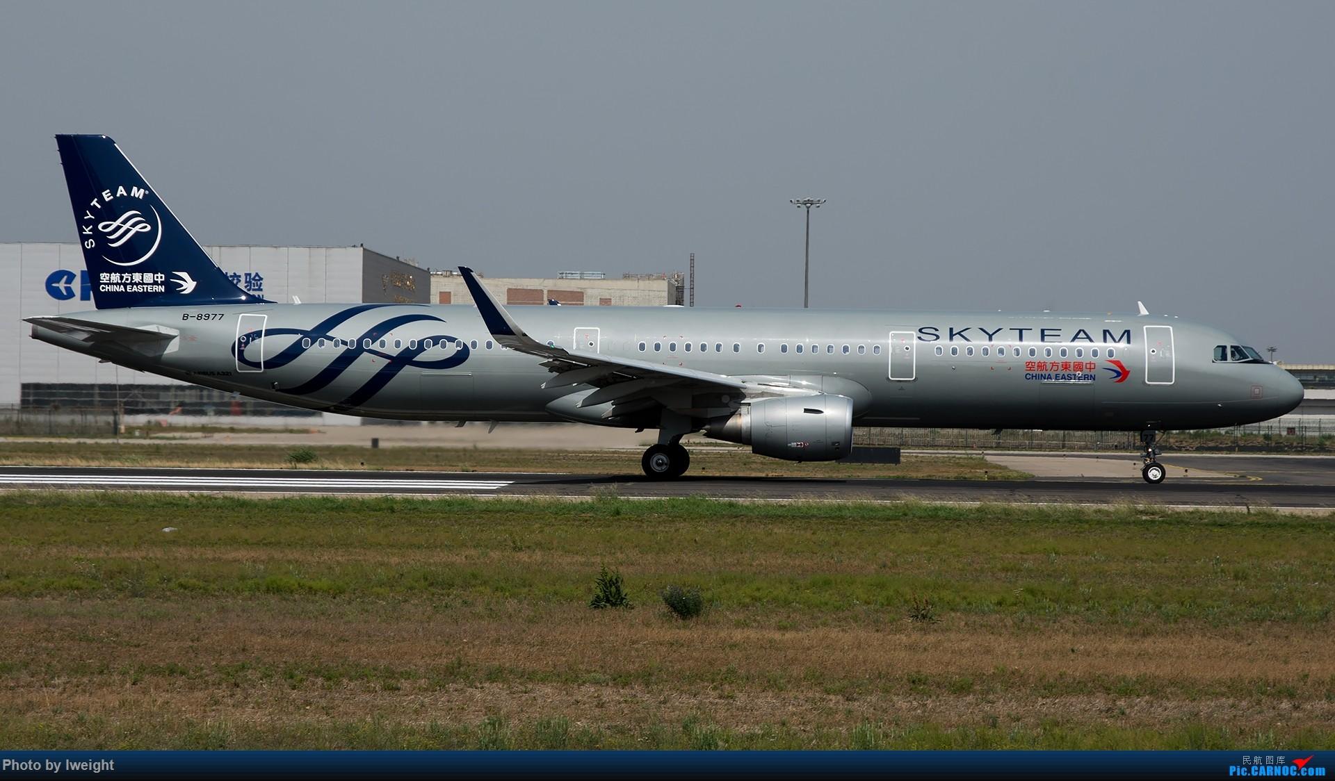 Re:[原创]很不错的天气,18R一组 AIRBUS A321-200 B-8977 中国北京首都国际机场