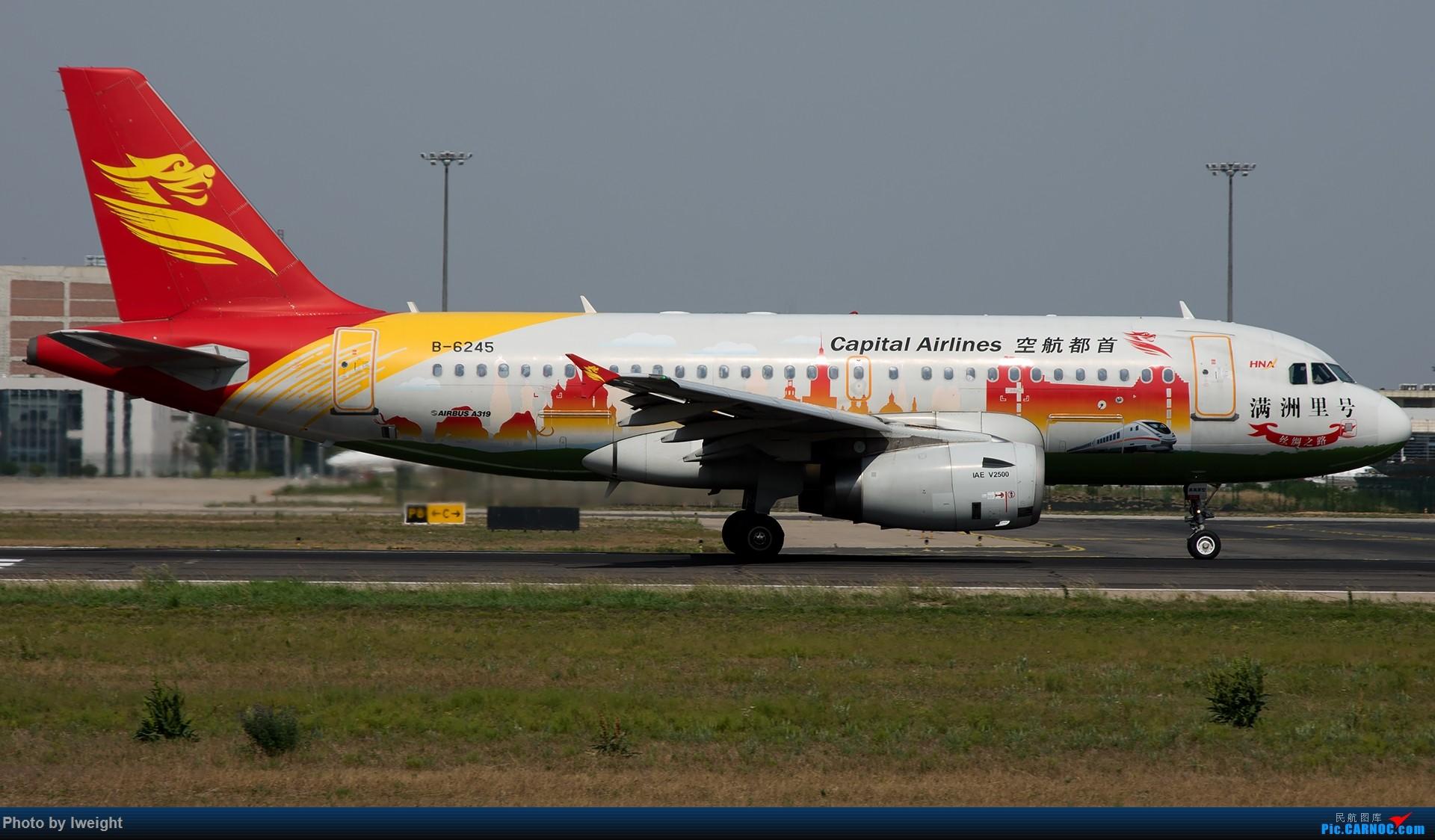 Re:[原创]很不错的天气,18R一组 AIRBUS A319-100 B-6245 中国北京首都国际机场