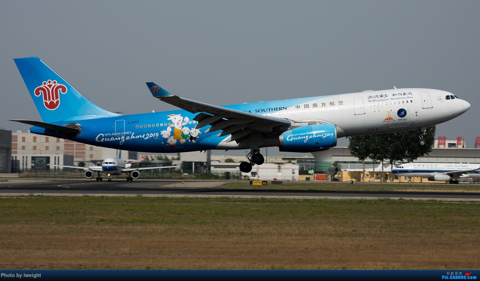 Re:[原创]很不错的天气,18R一组 AIRBUS A330-200 B-6057 中国北京首都国际机场