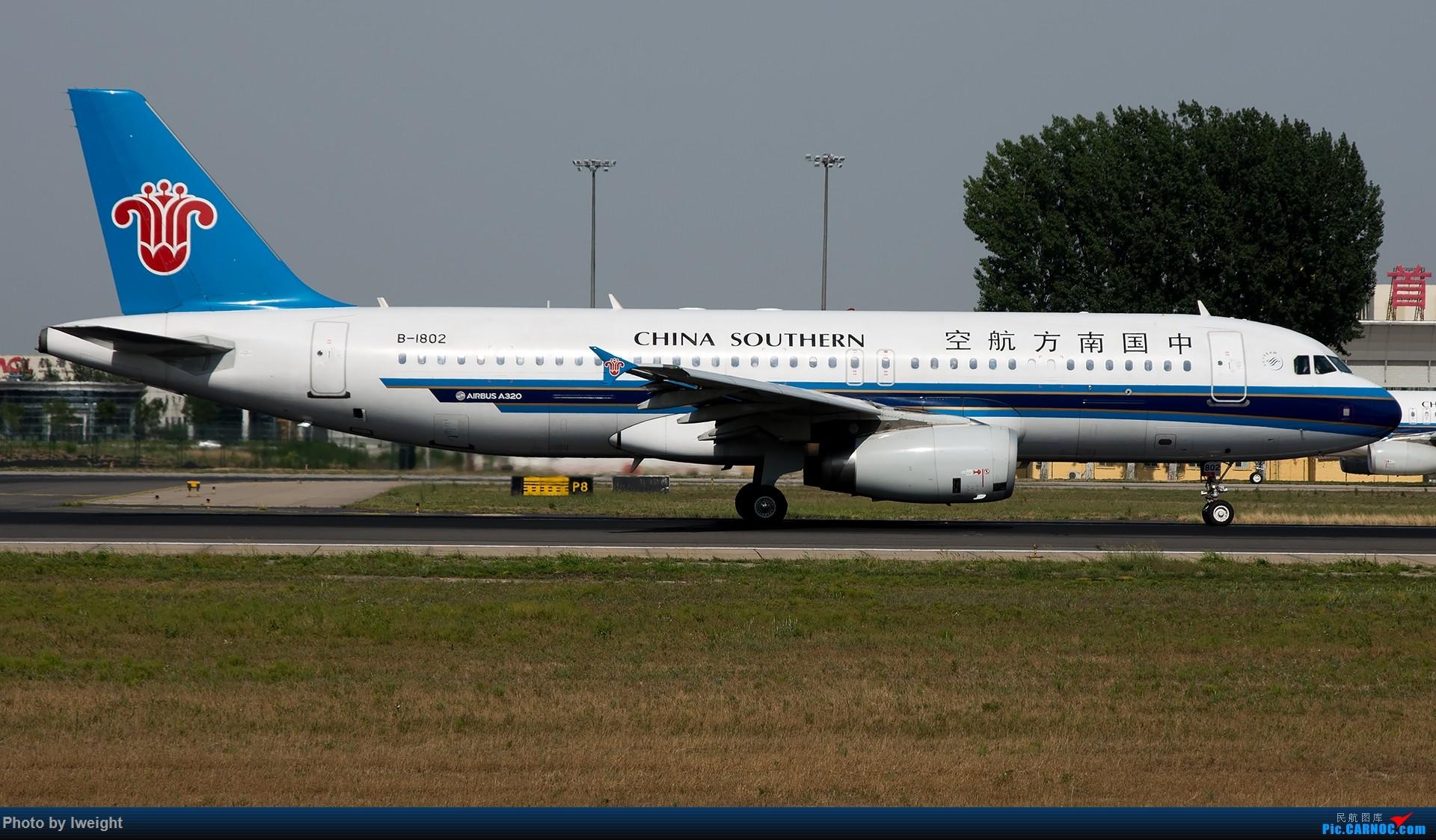 Re:[原创]很不错的天气,18R一组 AIRBUS A320-200 B-1802 中国北京首都国际机场