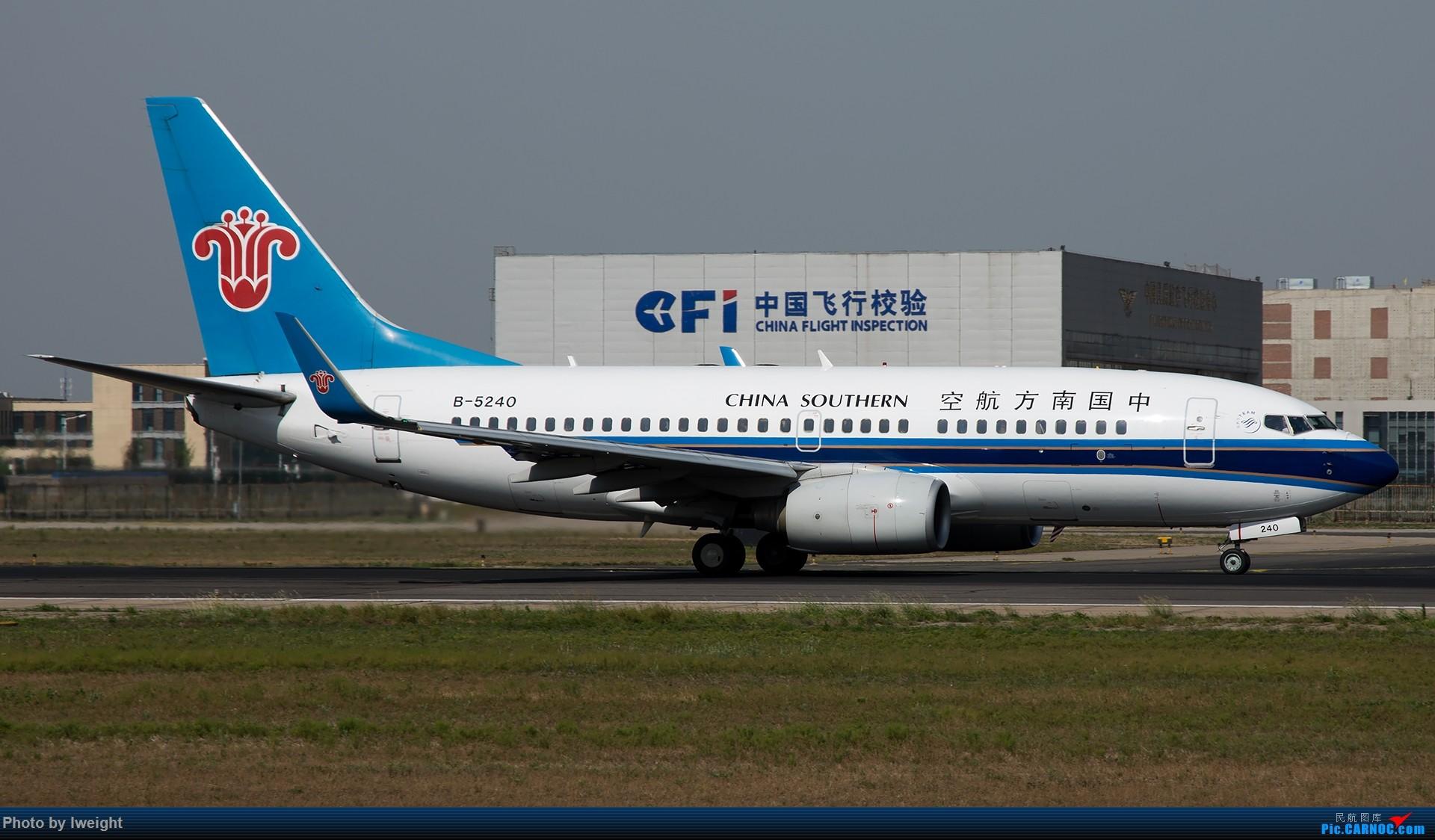 Re:[原创]很不错的天气,18R一组 BOEING 737-700 B-5240 中国北京首都国际机场