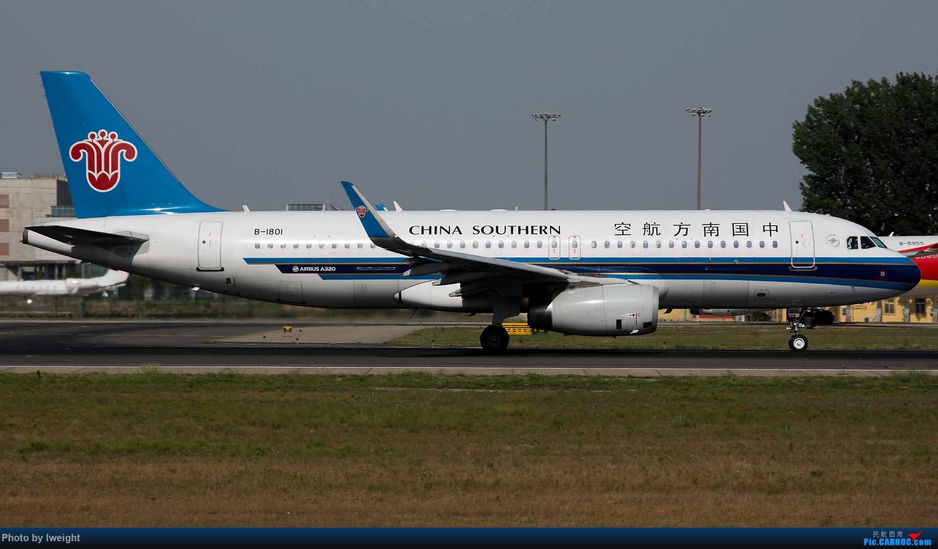 Re:[原创]很不错的天气,18R一组 AIRBUS A320-200 B-1801 中国北京首都国际机场