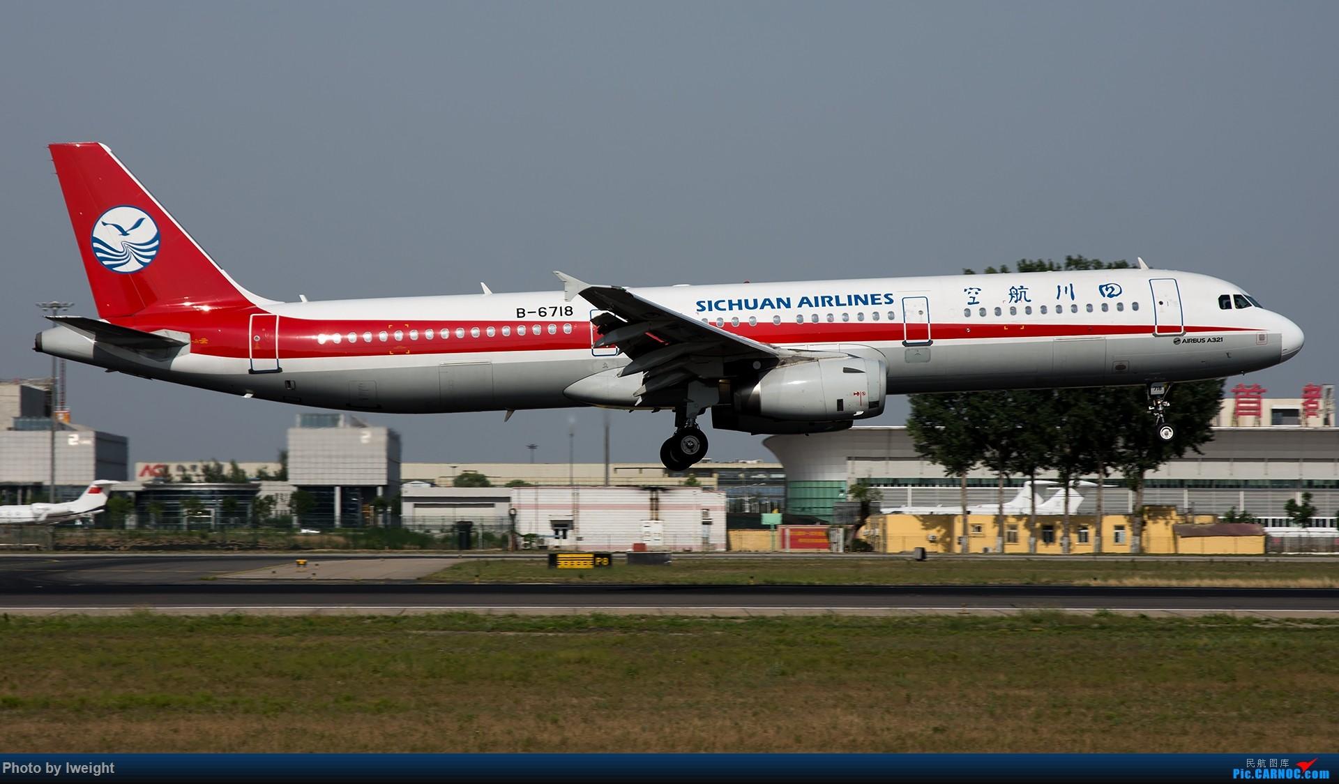 Re:[原创]很不错的天气,18R一组 AIRBUS A321-200 B-6718 中国北京首都国际机场