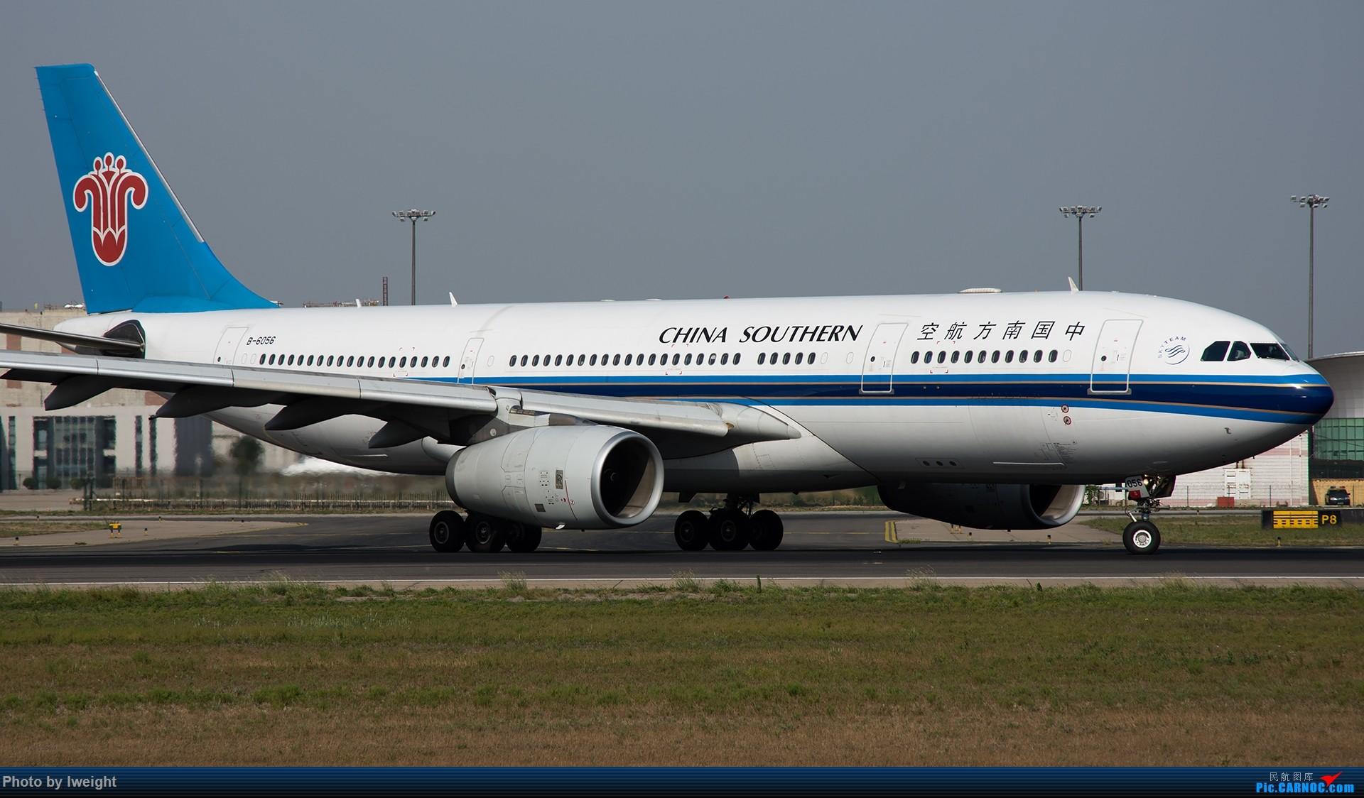 Re:[原创]很不错的天气,18R一组 AIRBUS A330-200 B-6056 中国北京首都国际机场