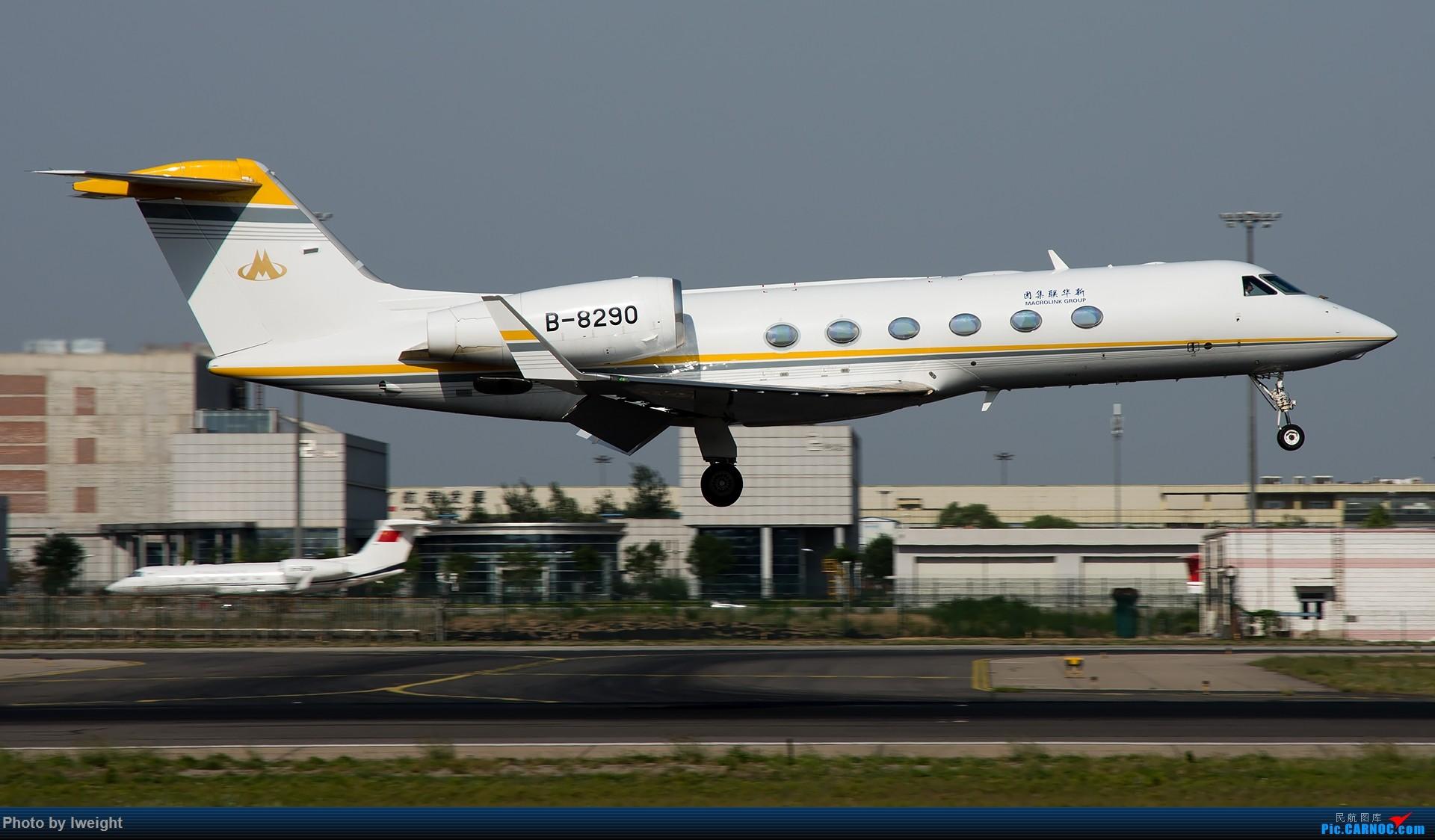 Re:[原创]很不错的天气,18R一组 GULFSTREAM G450 B-8290 中国北京首都国际机场