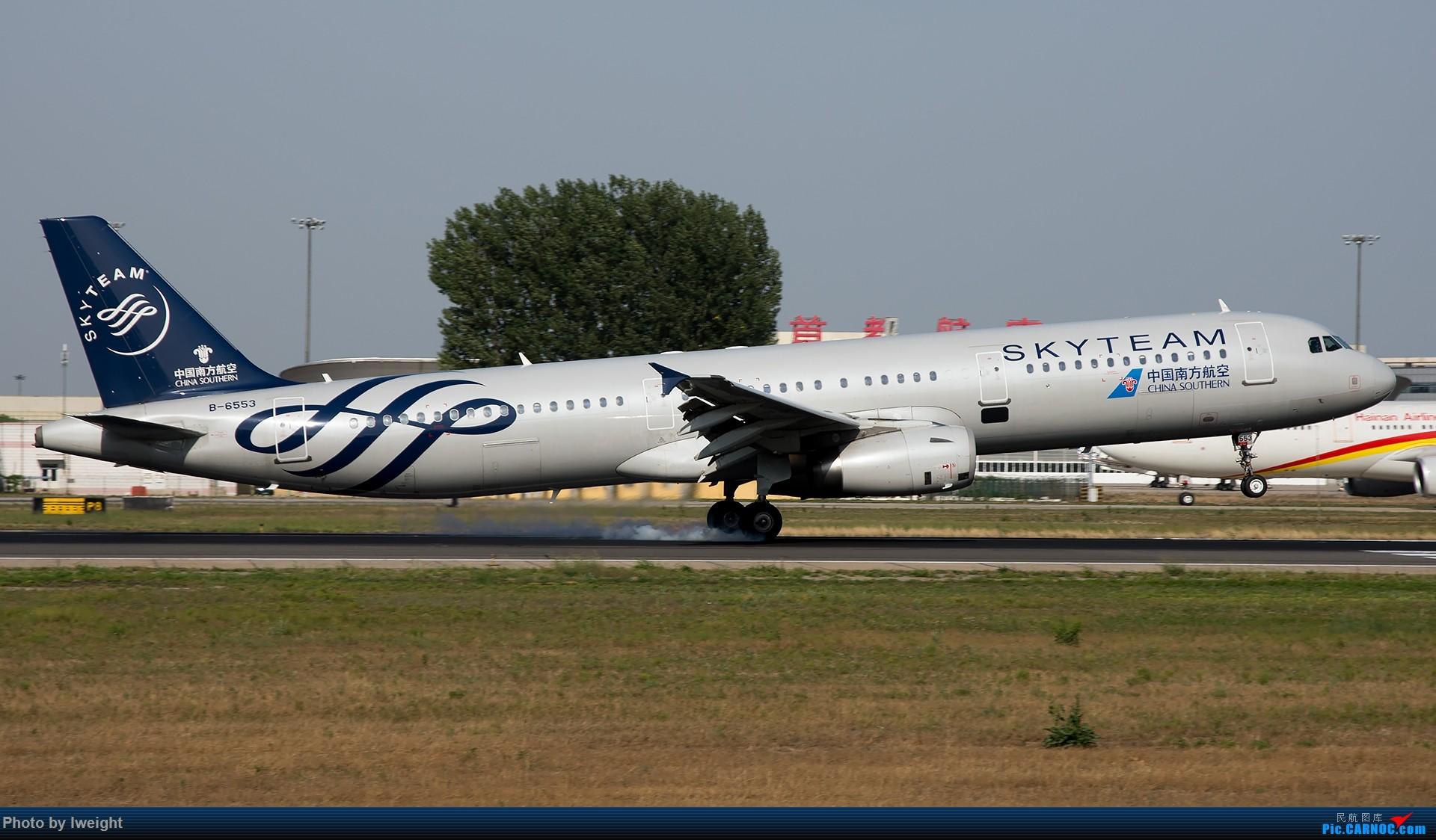 Re:[原创]很不错的天气,18R一组 AIRBUS A321-200 B-6553 中国北京首都国际机场