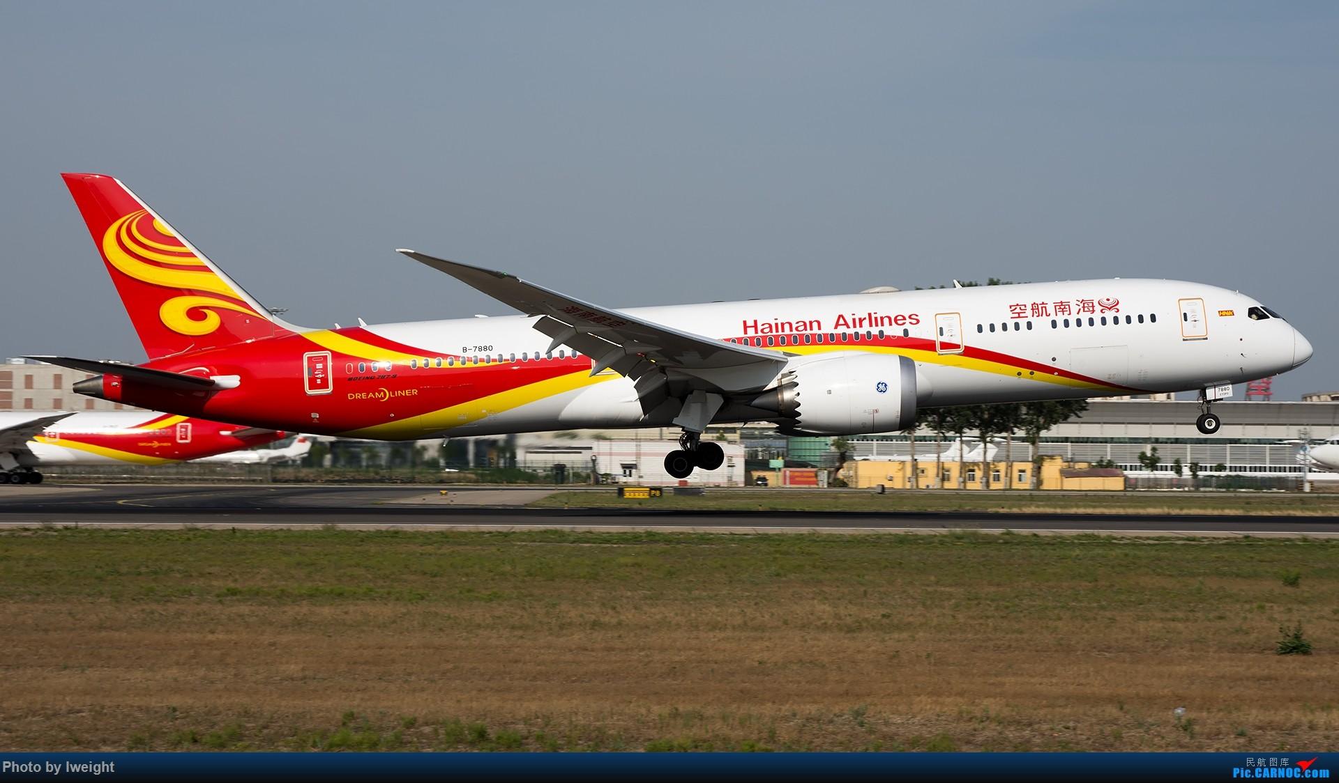 Re:[原创]很不错的天气,18R一组 BOEING 787-9 B-7880 中国北京首都国际机场