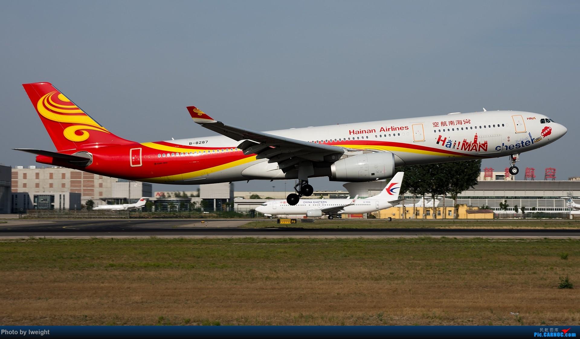 Re:[原创]很不错的天气,18R一组 AIRBUS A330-300 B-8287 中国北京首都国际机场