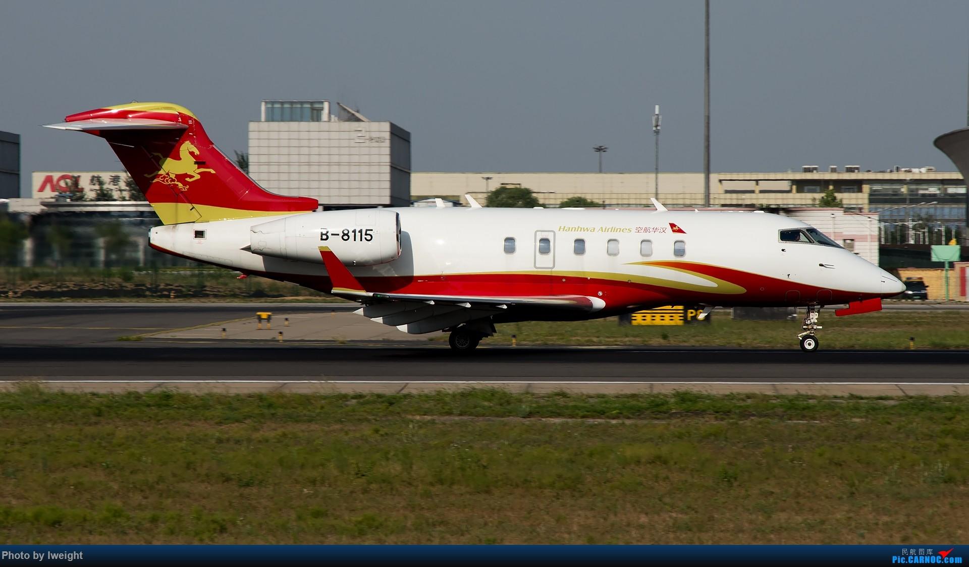 Re:[原创]很不错的天气,18R一组 BOMBARDIER CL300 B-8115 中国北京首都国际机场