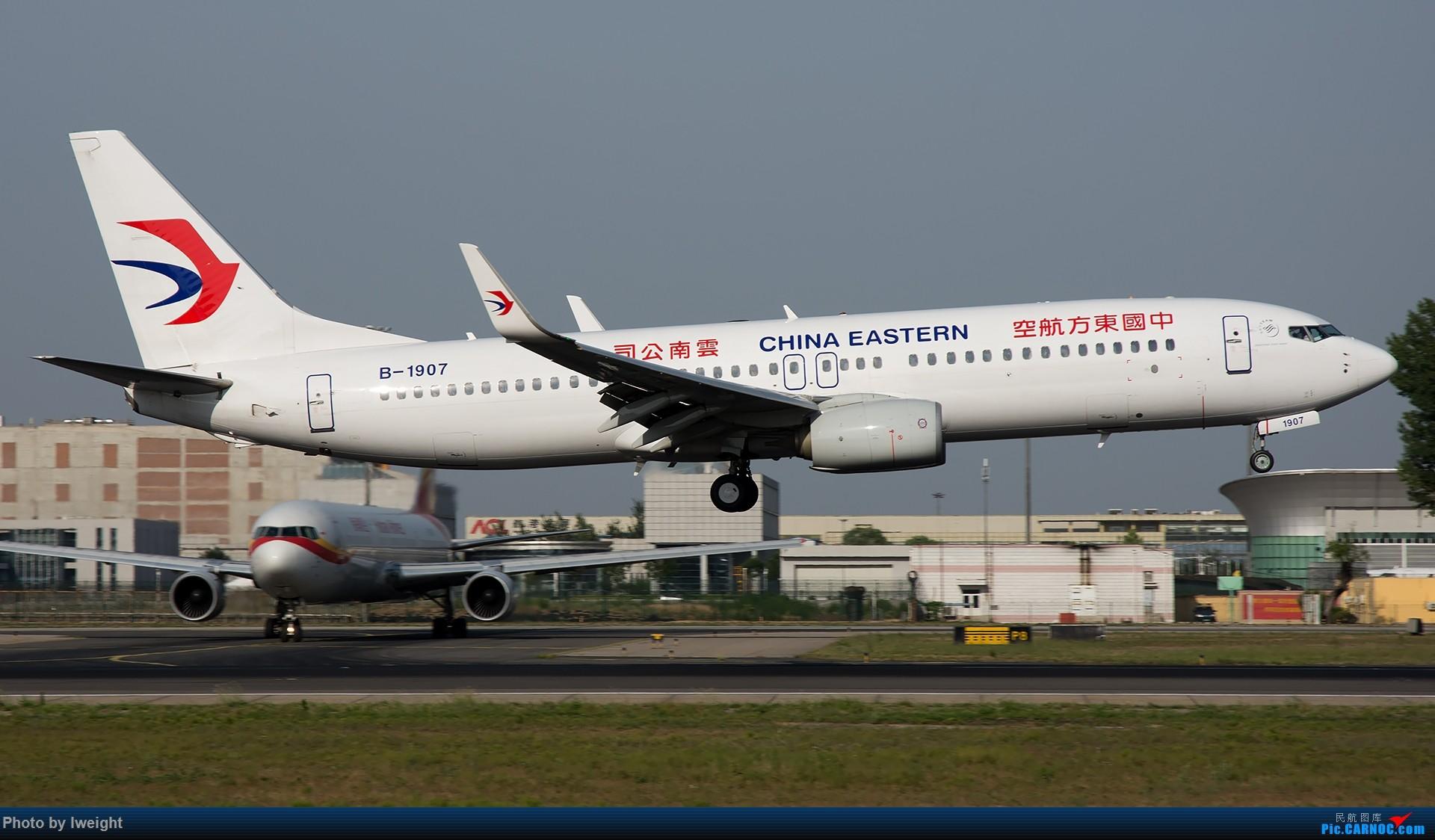 Re:[原创]很不错的天气,18R一组 BOEING 737-800 B-1907 中国北京首都国际机场