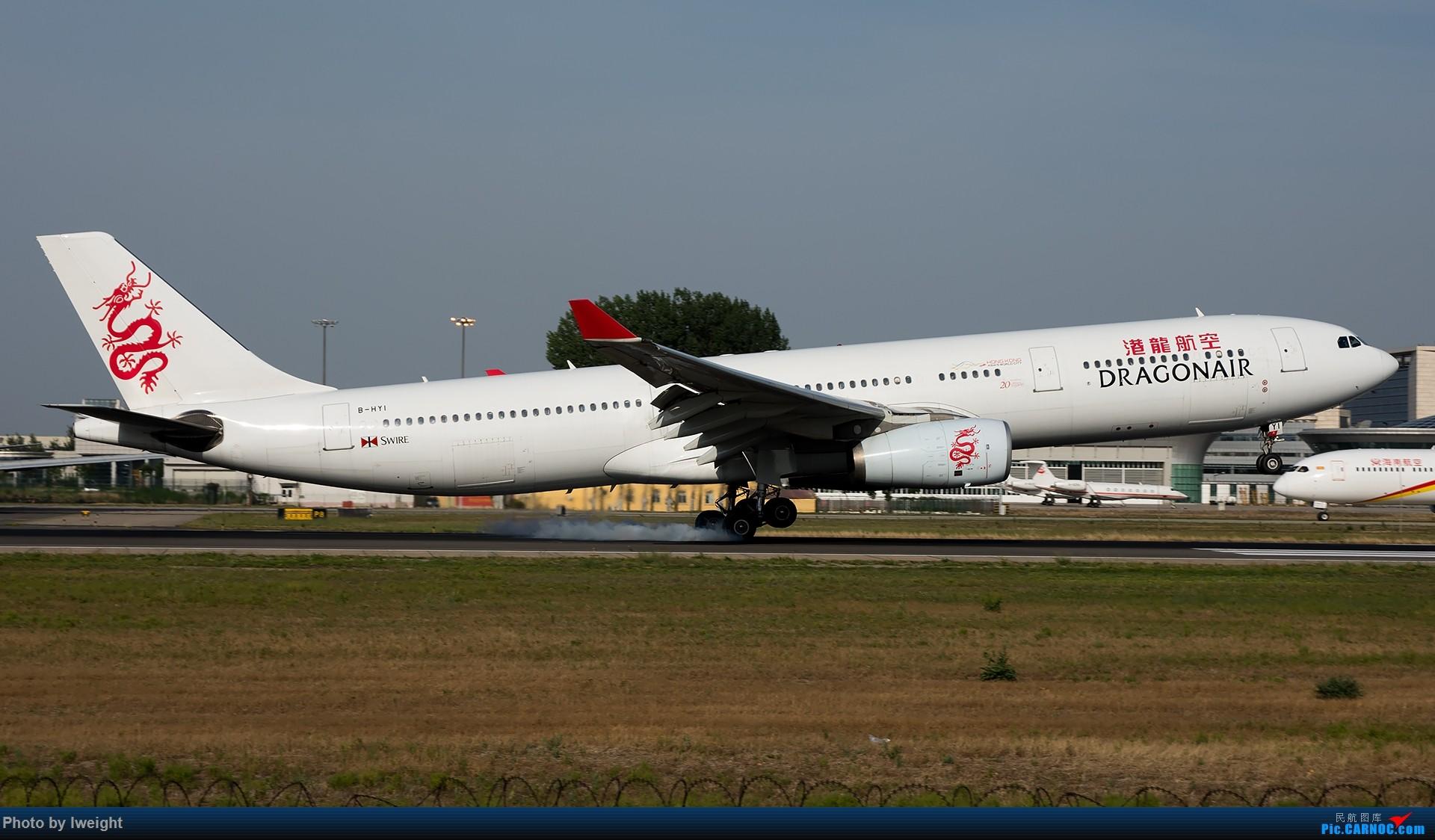 Re:[原创]很不错的天气,18R一组 AIRBUS A330-300 B-HYI 中国北京首都国际机场