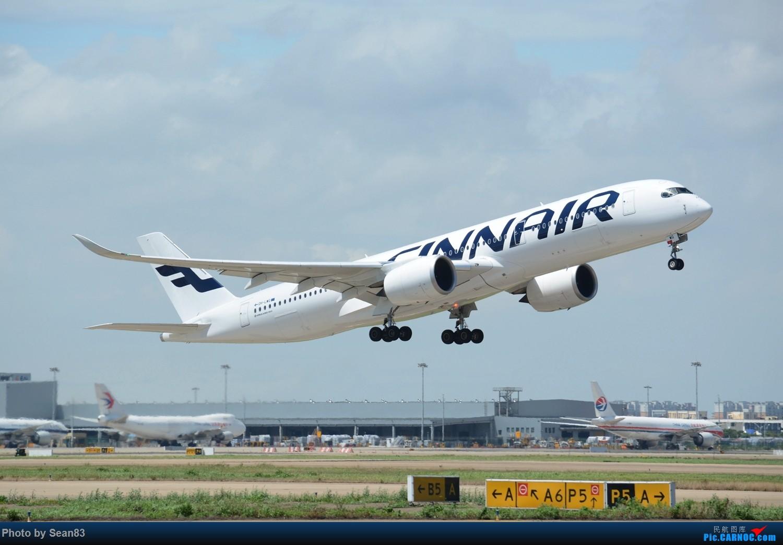 [原创](PVG 1500*)两架新一代远程旗舰 拉起 AIRBUS A350-900 OH-LWG 上海浦东国际机场