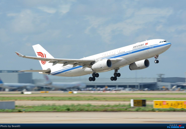 [原创](PVG1500*) 玩一把动感 AIRBUS A330-200 B-6541 上海浦东国际机场