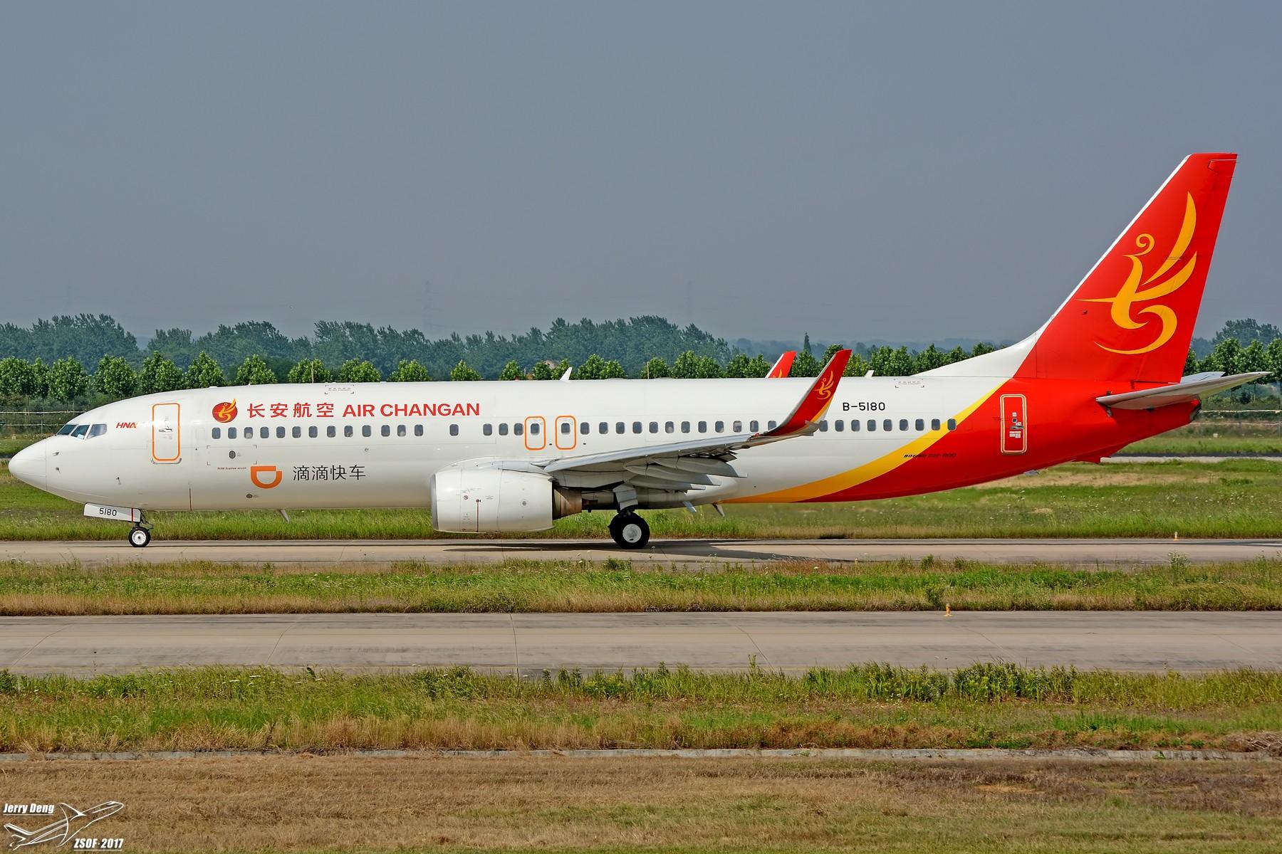 Re:[原创]【多图党】HFE常规货第一次拍到机长挥手 BOEING 737-800 B-5180 中国合肥新桥国际机场
