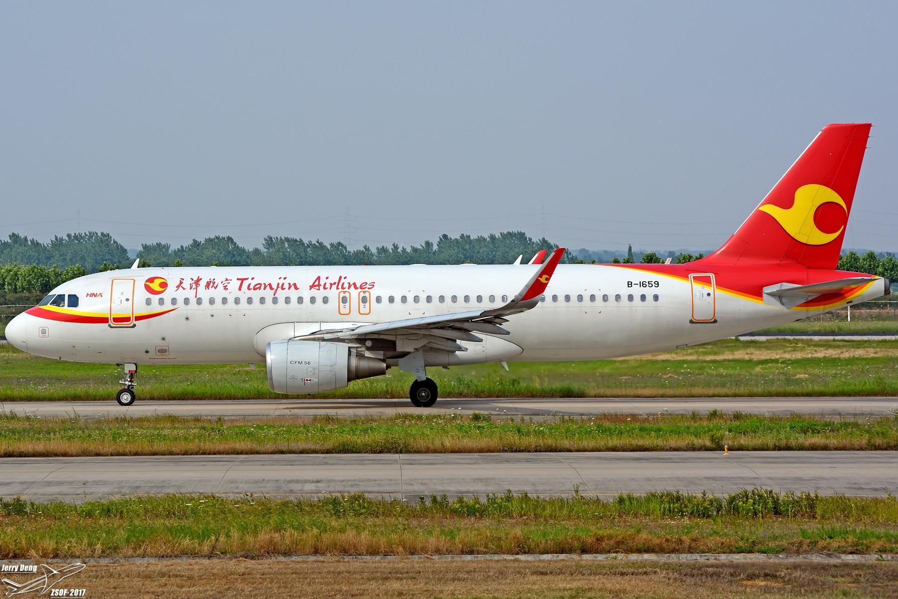 Re:[原创]【多图党】HFE常规货第一次拍到机长挥手 AIRBUS A320-200 B-1659 中国合肥新桥国际机场