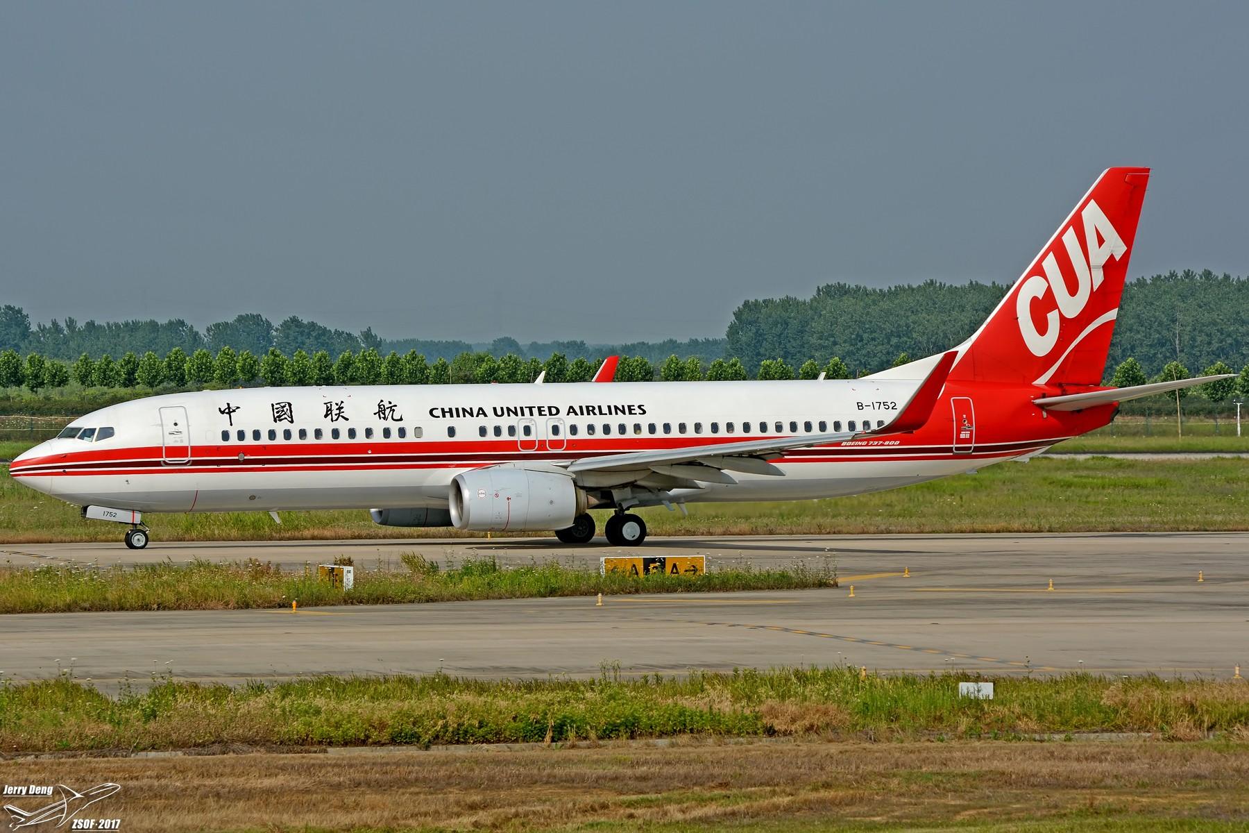 Re:[原创]【多图党】HFE常规货第一次拍到机长挥手 BOEING 737-800 B-1752 中国合肥新桥国际机场