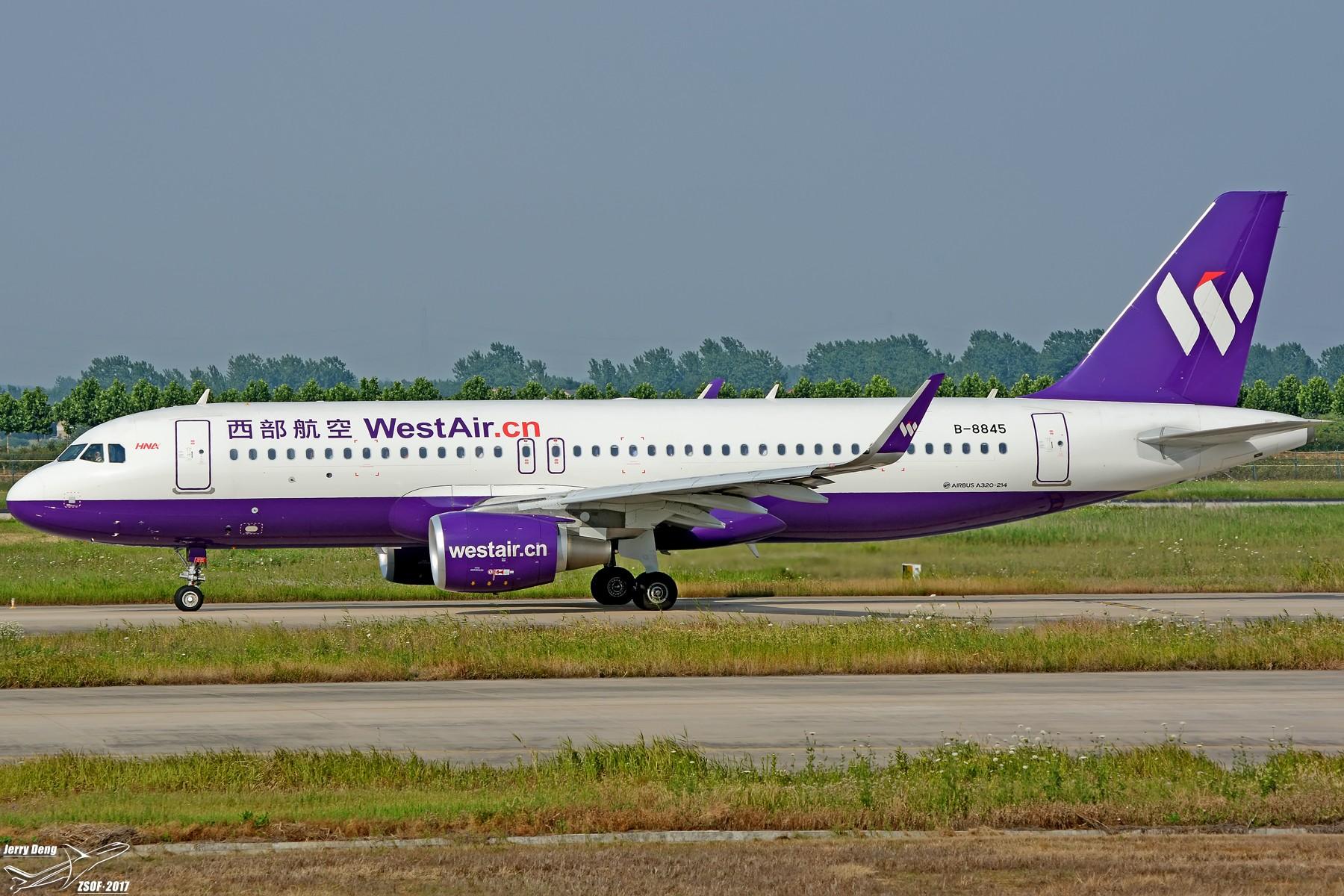 Re:[原创]【多图党】HFE常规货第一次拍到机长挥手 AIRBUS A320-200 B-8845 中国合肥新桥国际机场