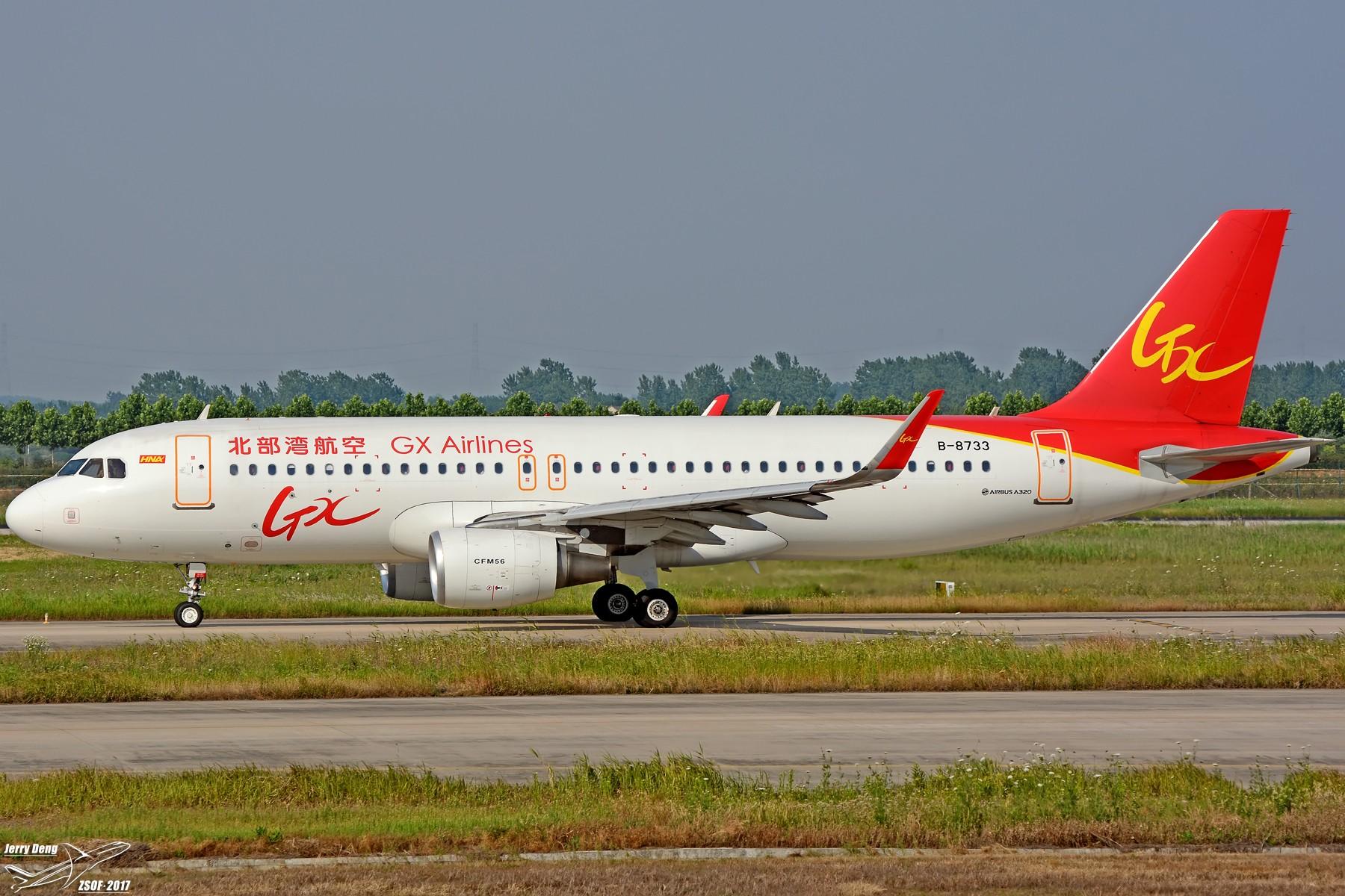 Re:[原创]【多图党】HFE常规货第一次拍到机长挥手 AIRBUS A320-200 B-8733 中国合肥新桥国际机场