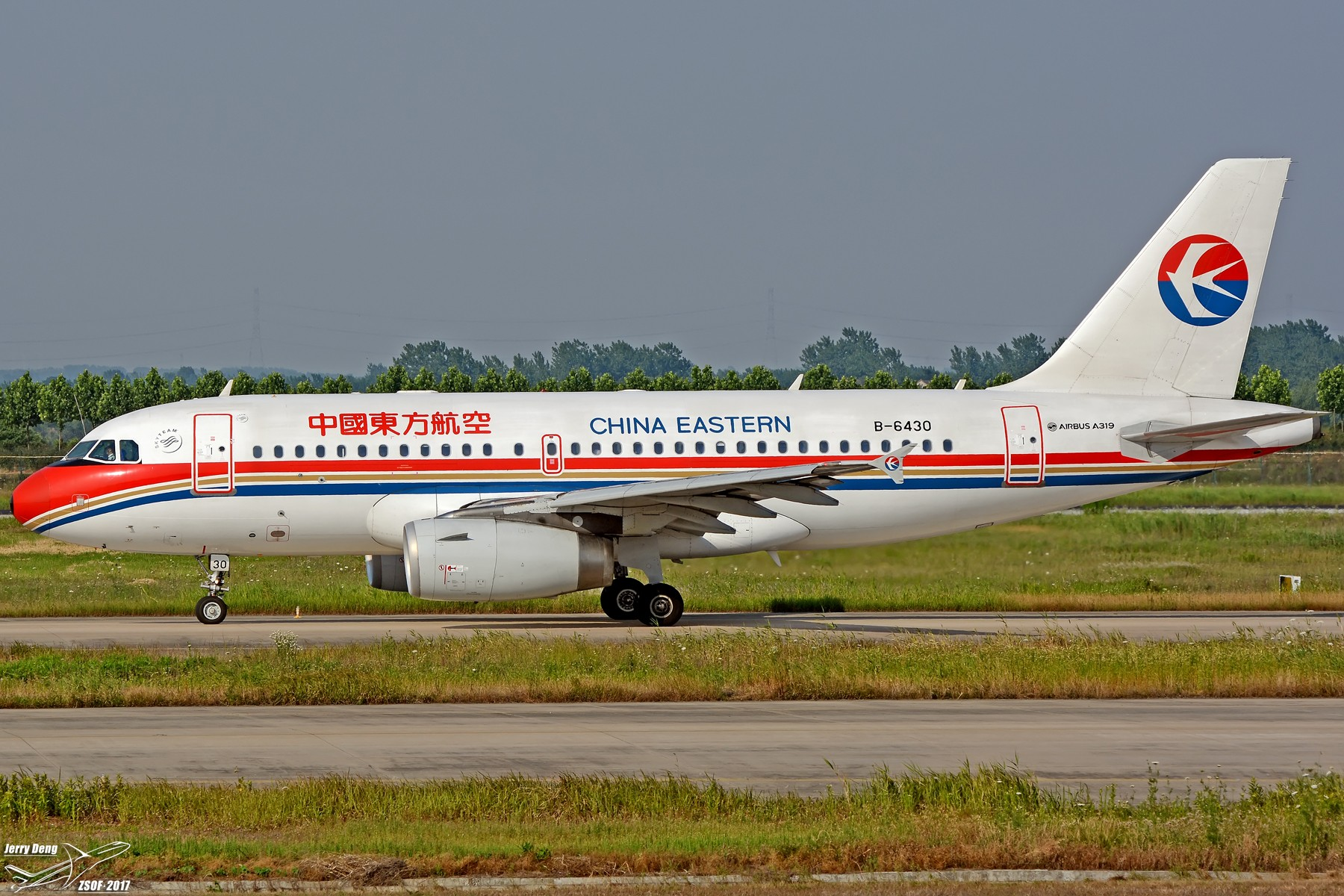 Re:[原创]【多图党】HFE常规货第一次拍到机长挥手 AIRBUS A319-100 B-6430 中国合肥新桥国际机场