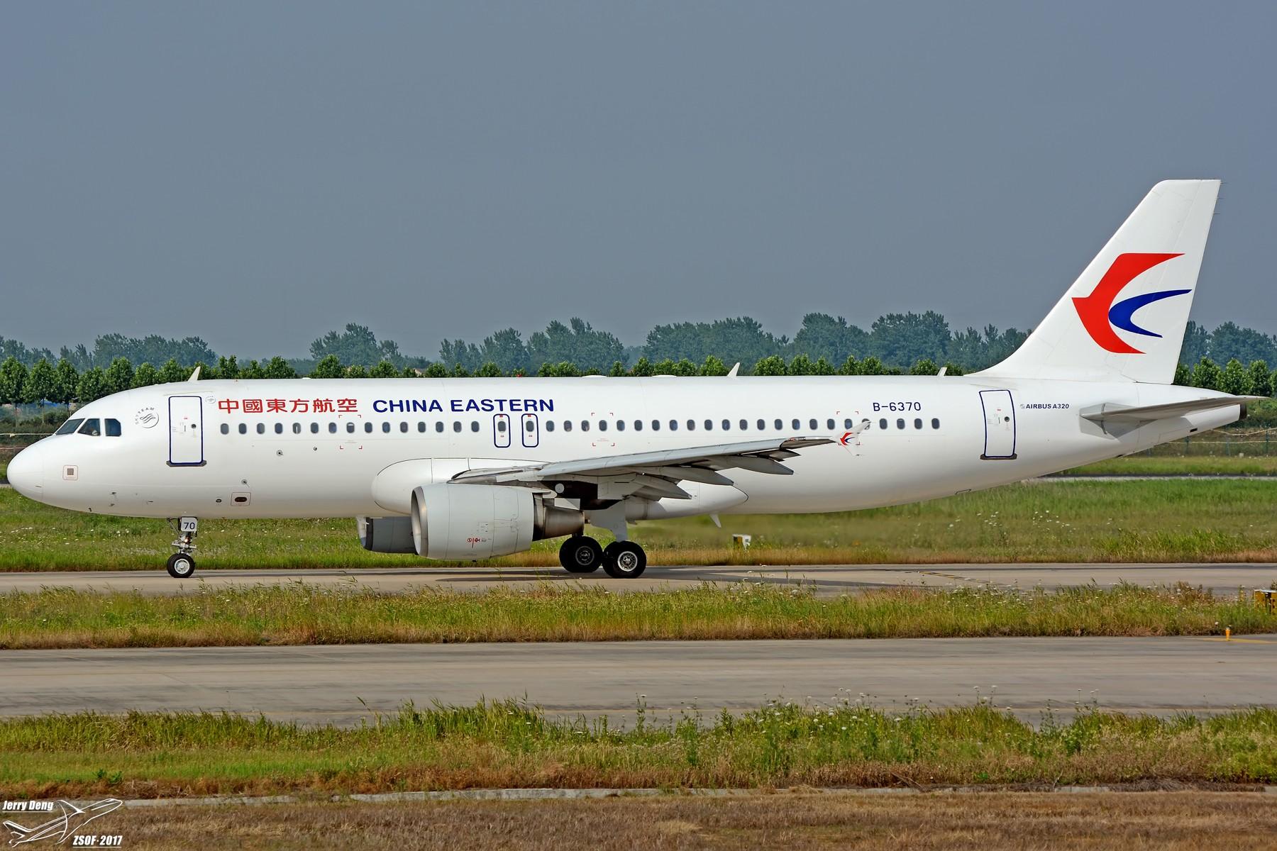 Re:[原创]【多图党】HFE常规货第一次拍到机长挥手 AIRBUS A320-200 B-6370 中国合肥新桥国际机场