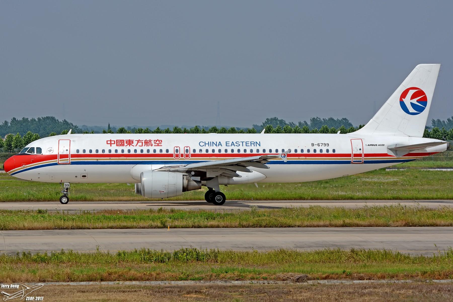 Re:[原创]【多图党】HFE常规货第一次拍到机长挥手 AIRBUS A320-200 B-6799 中国合肥新桥国际机场