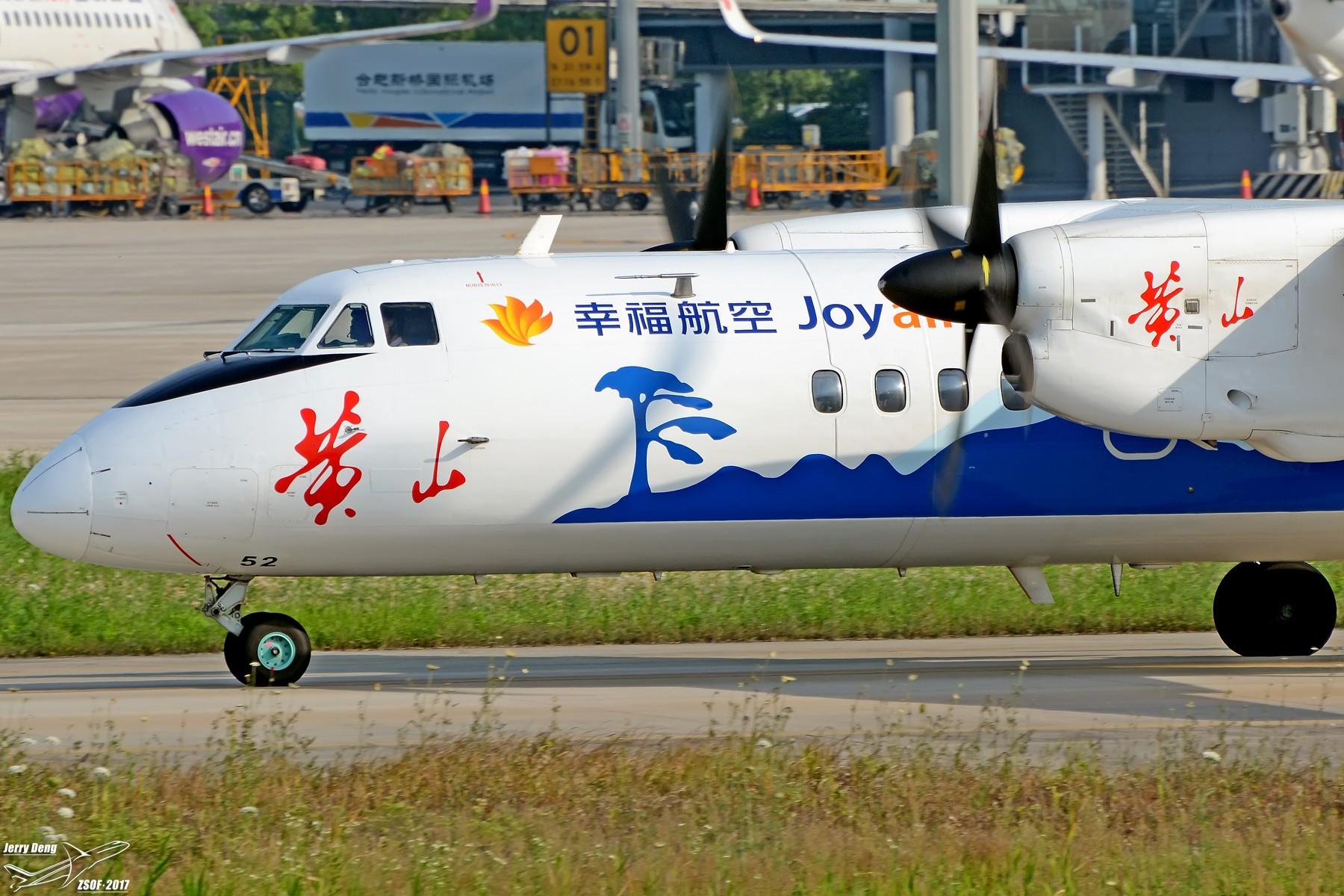 [原创]【多图党】HFE大头照一组 XIAN AIRCRAFT MA 60 B-3452 中国合肥新桥国际机场
