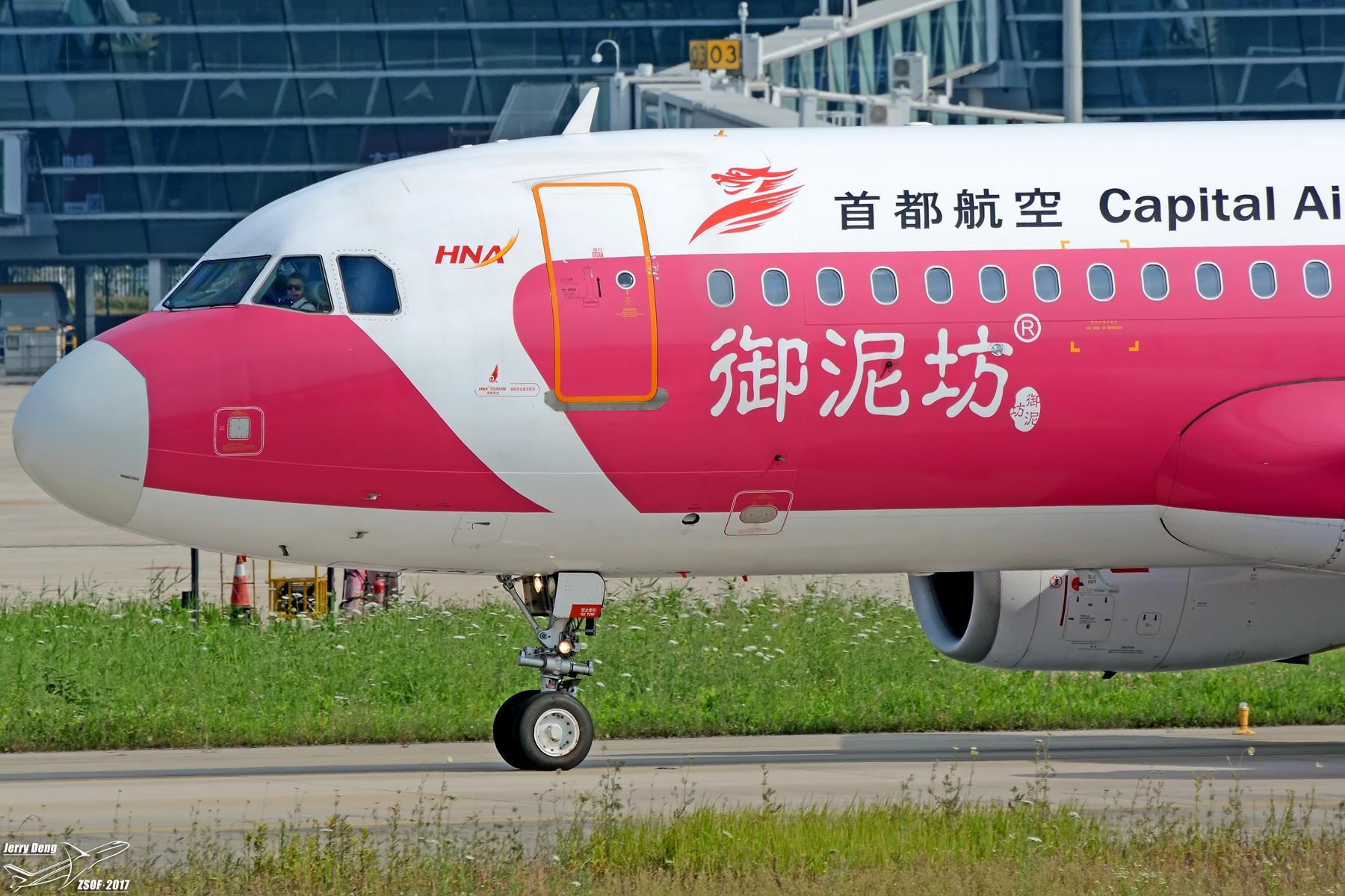 Re:[原创]【多图党】HFE大头照一组 AIRBUS A320-200 B-1621 中国合肥新桥国际机场