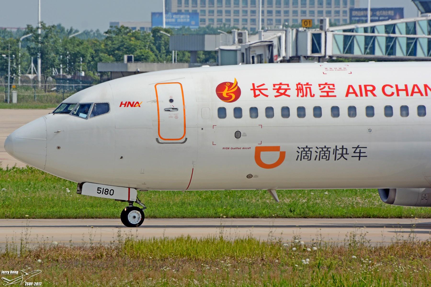 Re:[原创]【多图党】HFE大头照一组 BOEING 737-800 B-5180 中国合肥新桥国际机场