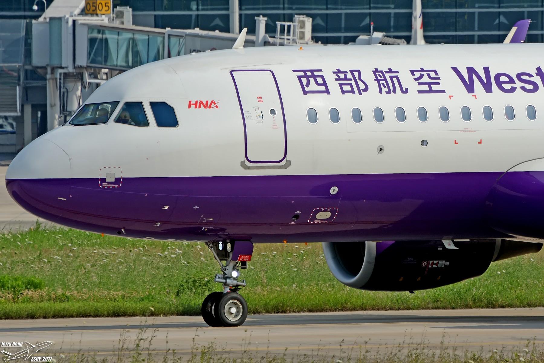 Re:[原创]【多图党】HFE大头照一组 AIRBUS A320-200 B-8845 中国合肥新桥国际机场