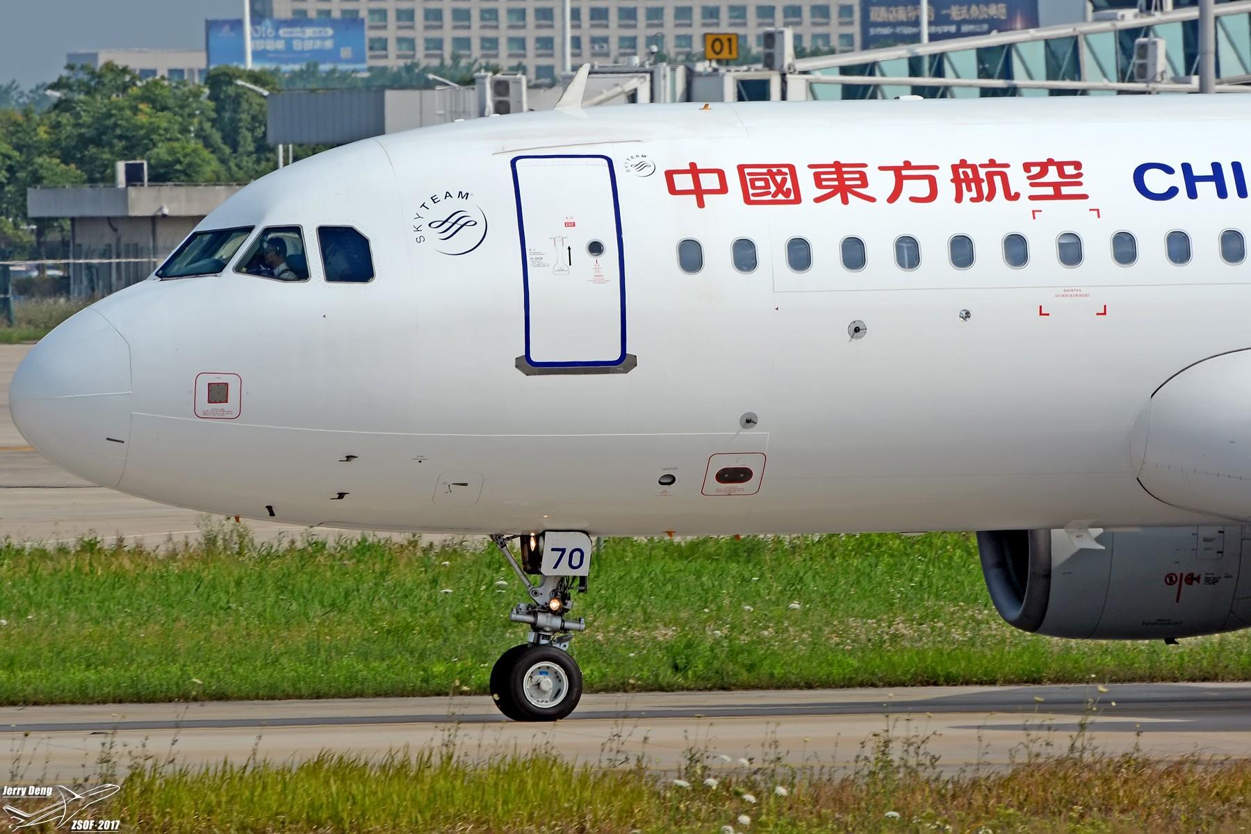 Re:[原创]【多图党】HFE大头照一组 AIRBUS A320-200 B-6370 中国合肥新桥国际机场