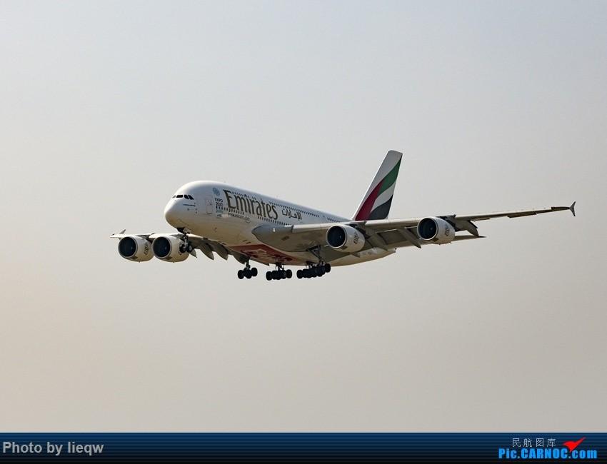 [原创][PEK]近期一组 AIRBUS A380 A6-EDT 首都国际机场