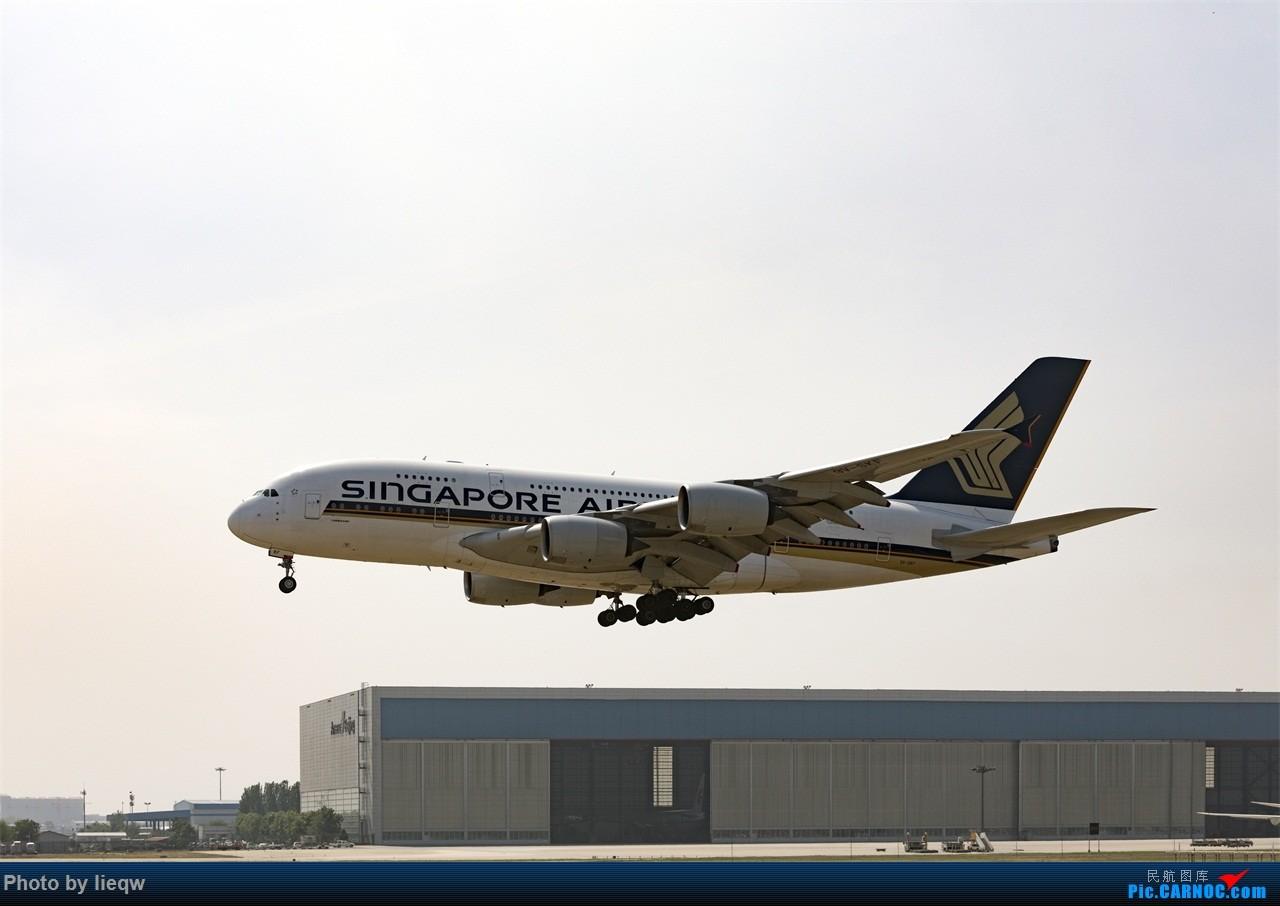 Re:[原创][PEK]近期一组 AIRBUS A380 9V-SKF 首都国际机场