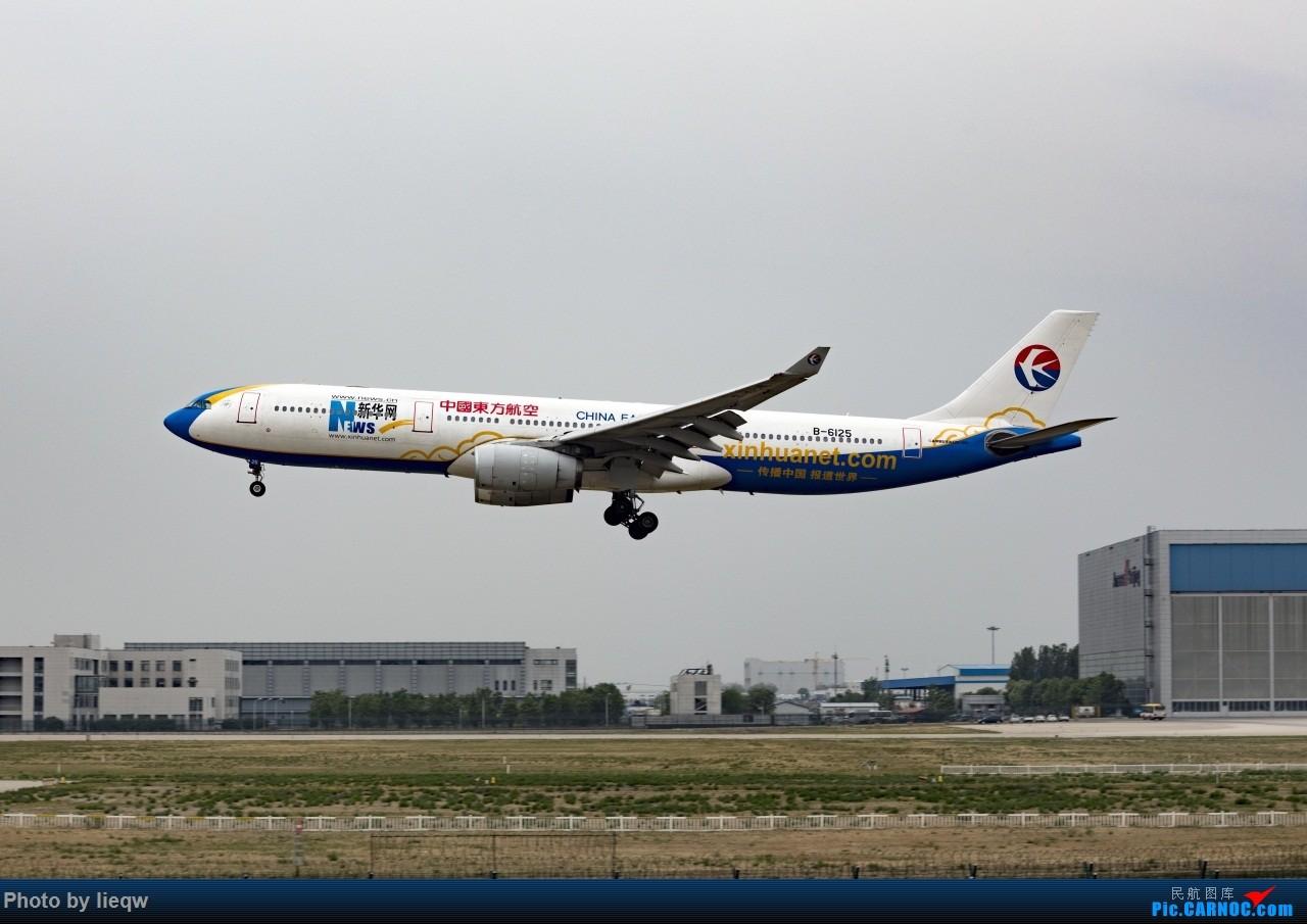 Re:[原创][PEK]近期一组 AIRBUS A330-300 B-6125