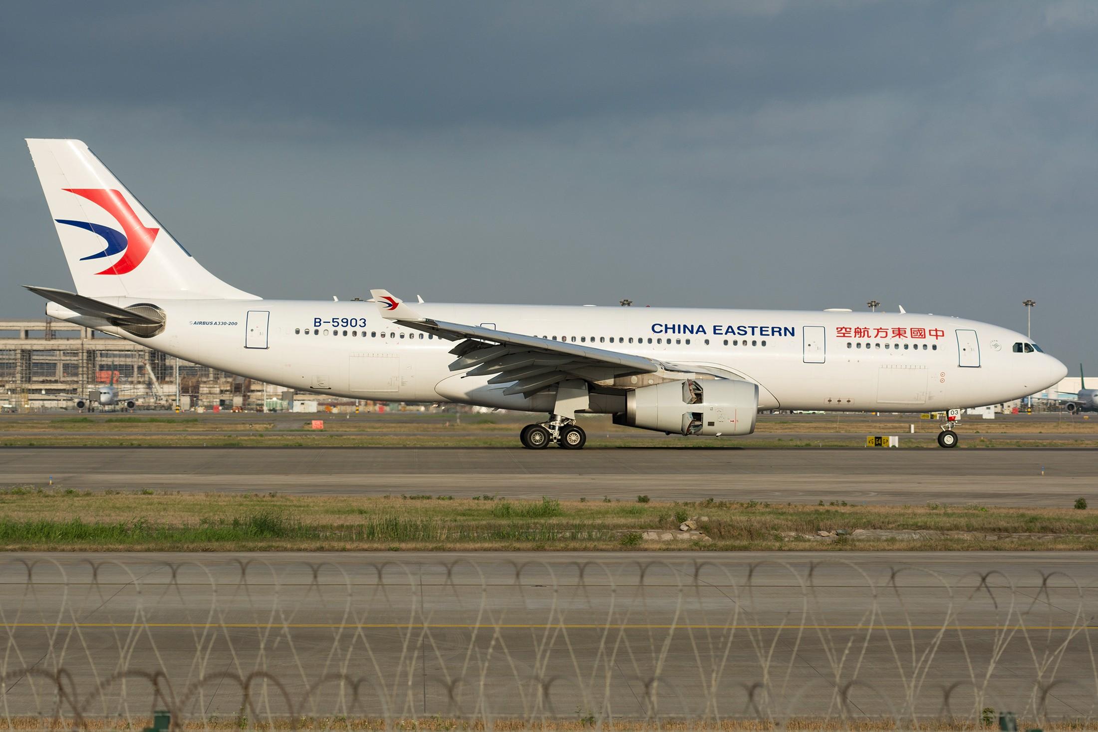 [原创]【PVG】两张东航 AIRBUS A330-200 B-5903 中国上海浦东国际机场