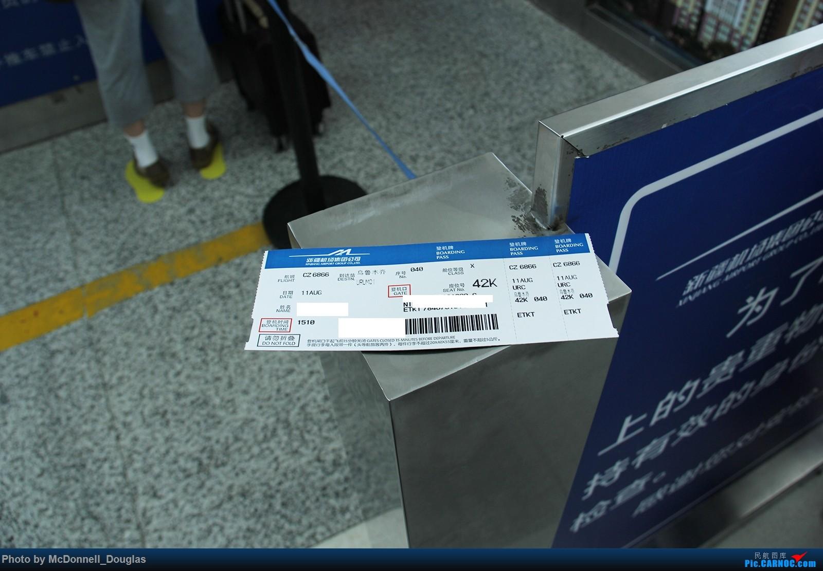 Re:[原创]【上海飞友会】【zc带你走天下(3)】再访祖辈年轻时工作的土地,父母年少时生活戈壁,跨越大半个中国去看新疆,回程小游蓉城(下)   中国上海赛车场机场