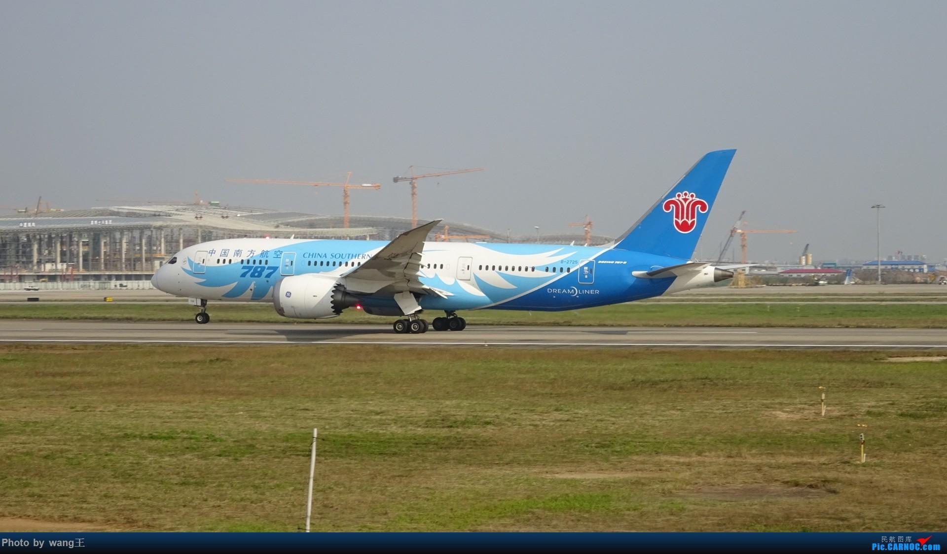 Re:[原创]CAN拍机 去年库存 BOEING 787-8 B-2725 中国广州白云国际机场