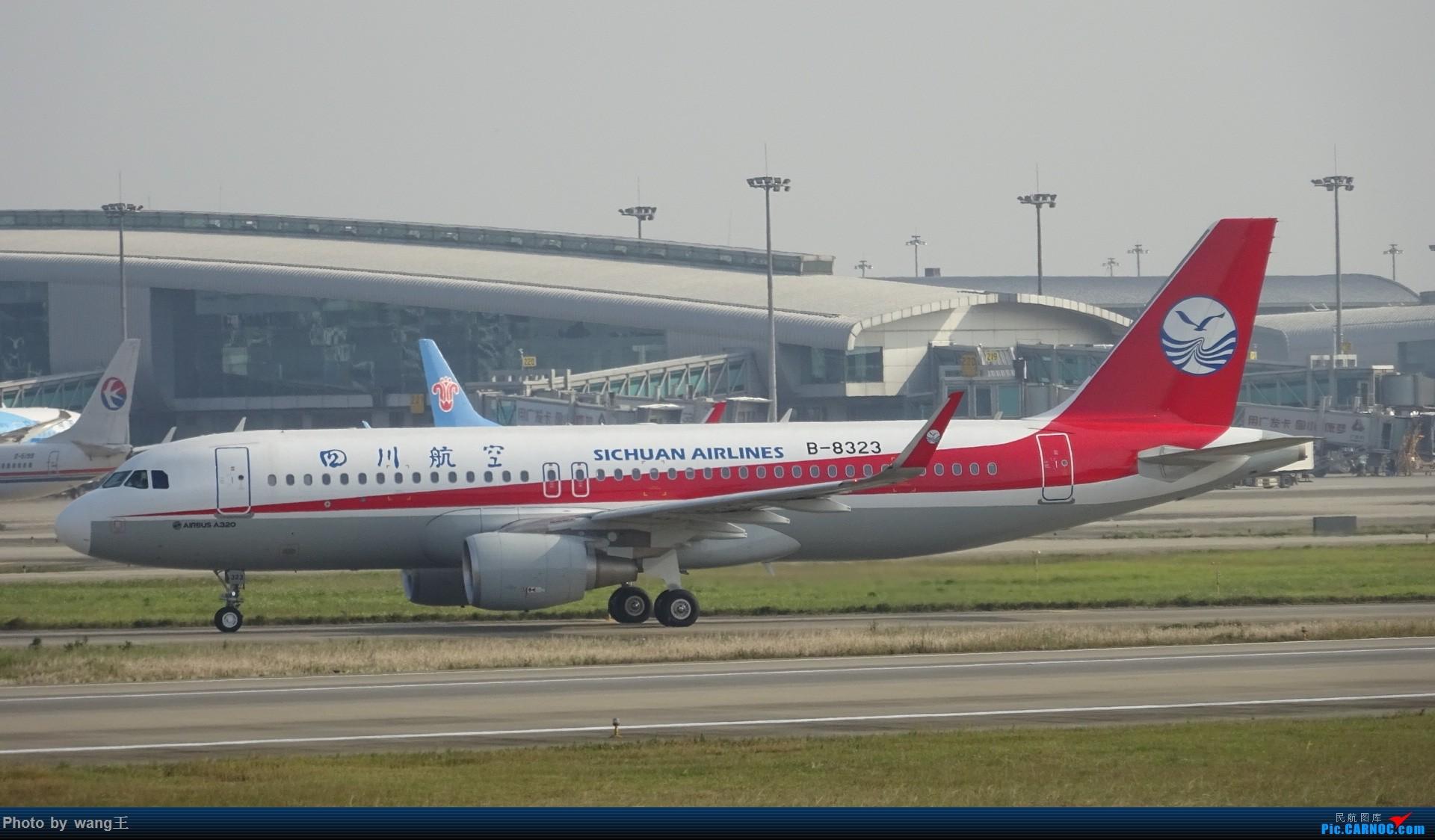 Re:[原创]CAN拍机 去年库存 AIRBUS A320-214(SL) B-8323 中国广州白云国际机场