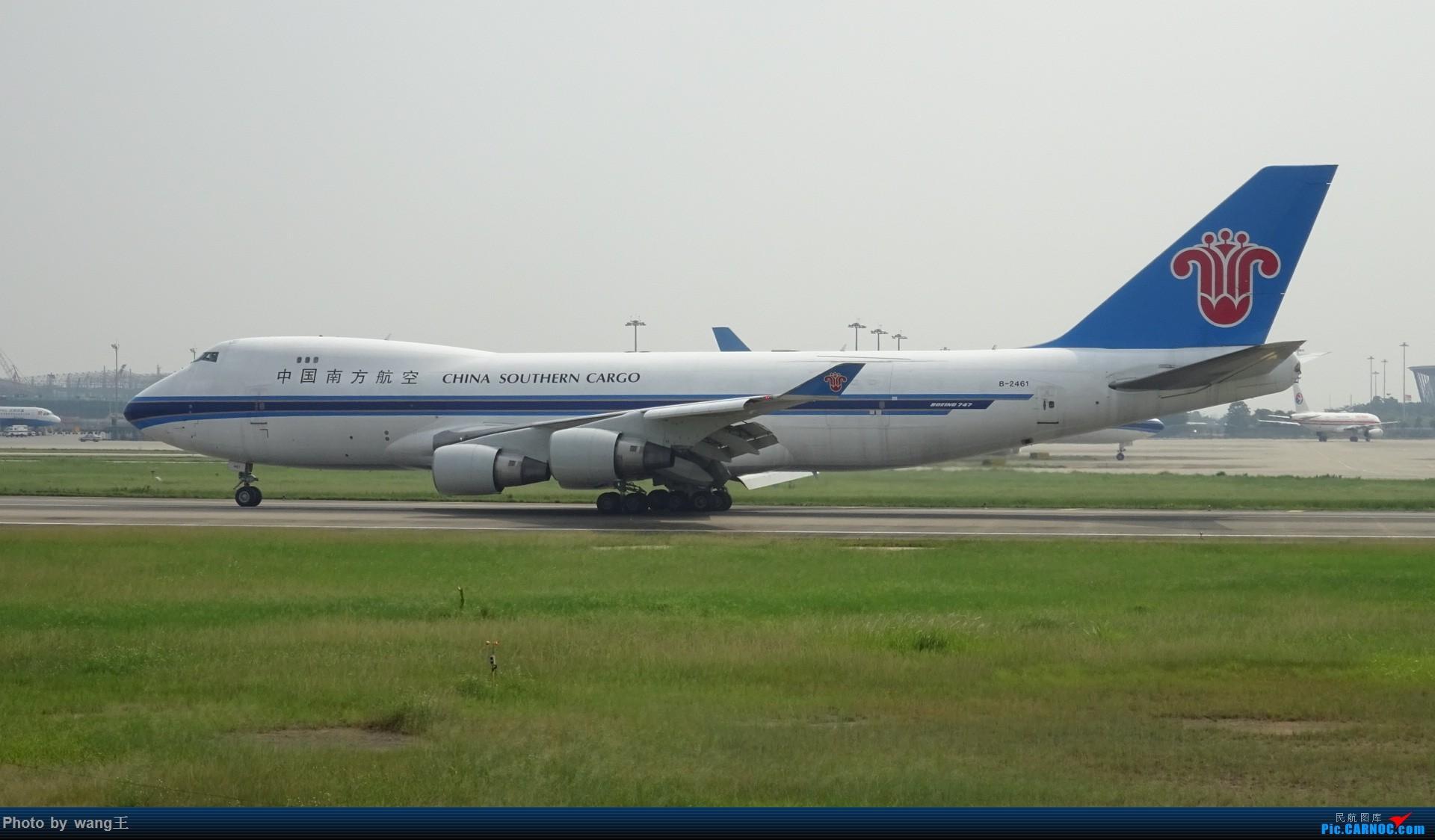 Re:[原创]CAN拍机 去年库存 BOEING 747-41B(F) B-2461 中国广州白云国际机场