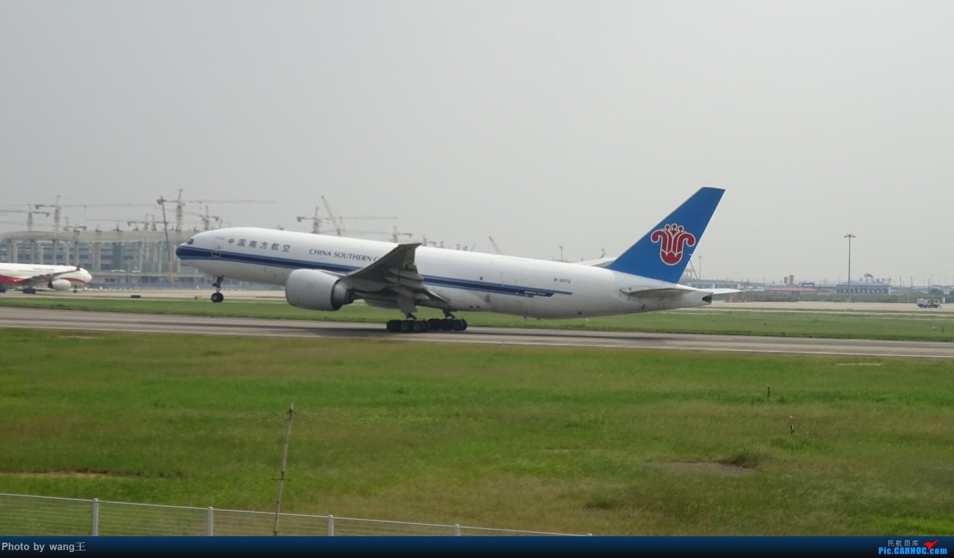 Re:[原创]CAN拍机 去年库存 BOEING 777-F1B B-2072 中国广州白云国际机场