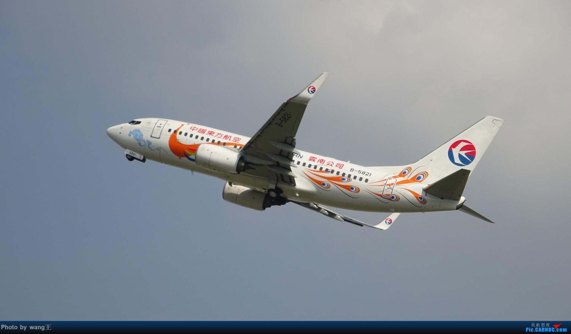 Re:[原创]CAN拍机 去年库存 BOEING 737-79P(WL) B-5821 中国广州白云国际机场