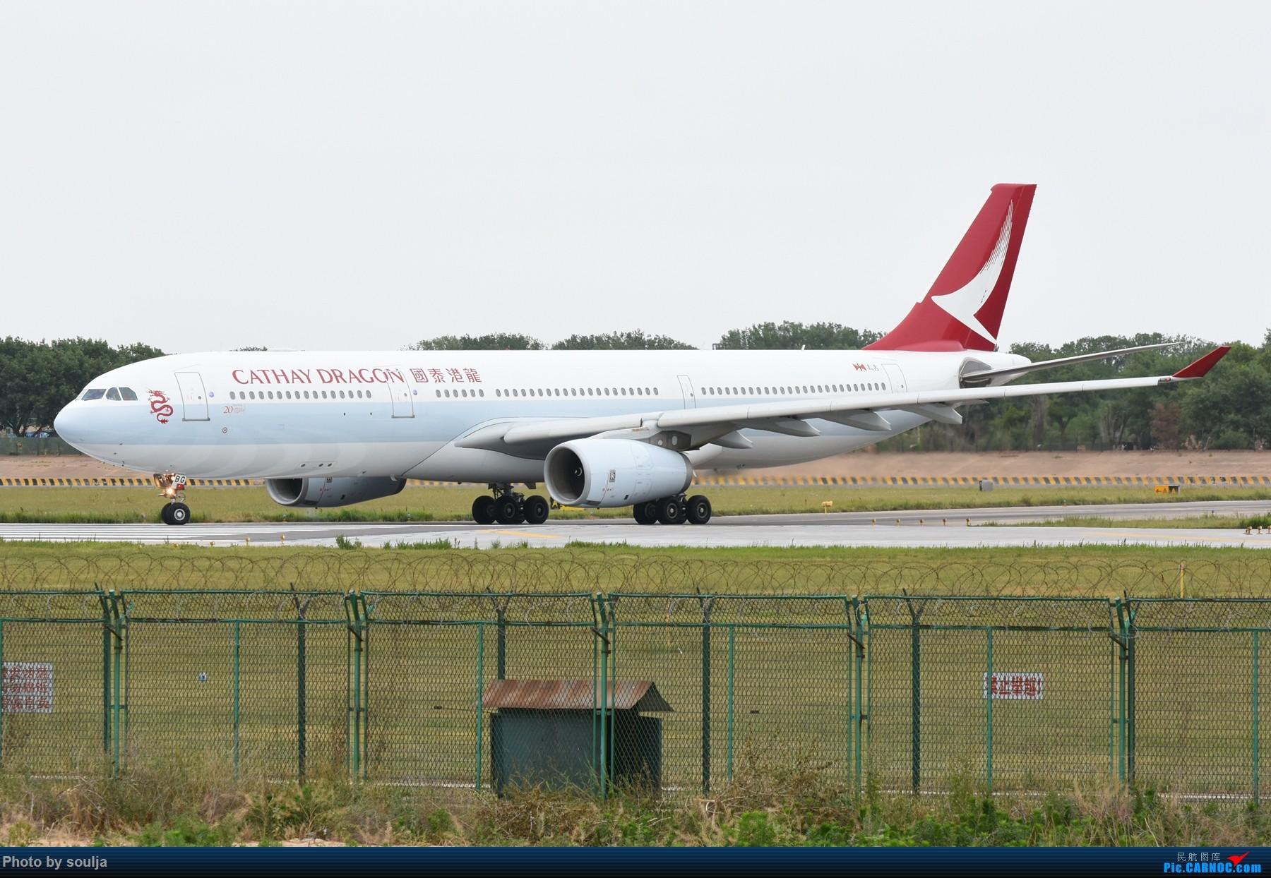 [原创]6月10日刘婷,第一次拍到红港龙 A333