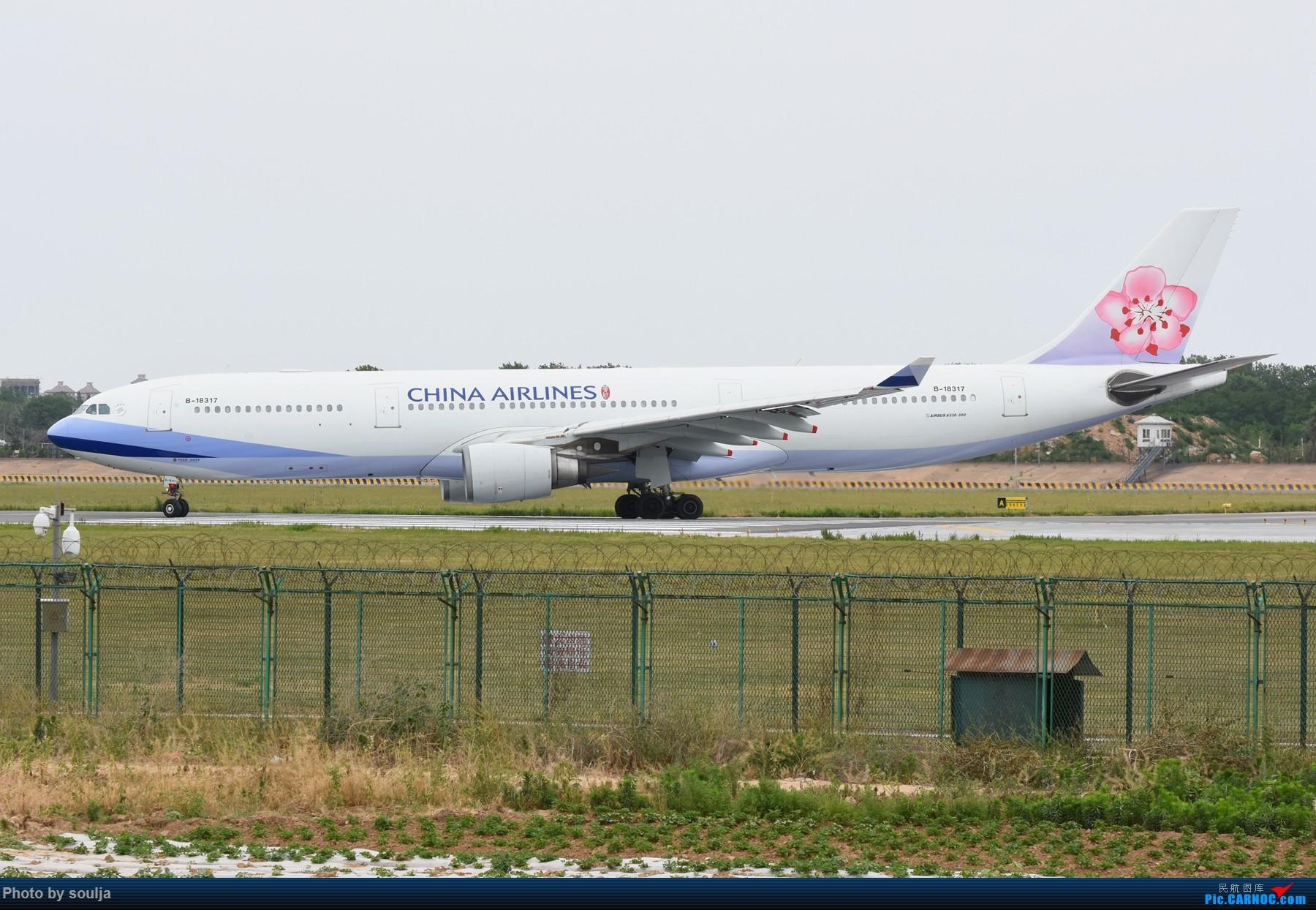Re:[原创]6月10日刘婷,第一次拍到红港龙 A330-300