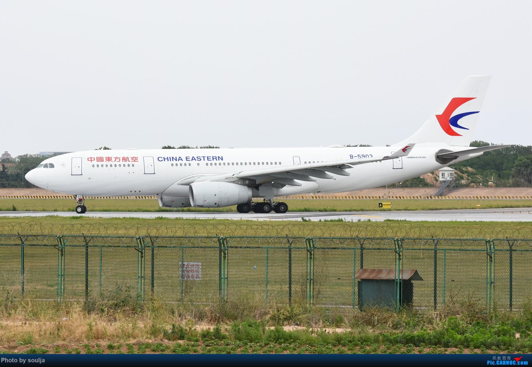 Re:[原创]6月10日刘婷,第一次拍到红港龙 A330-200