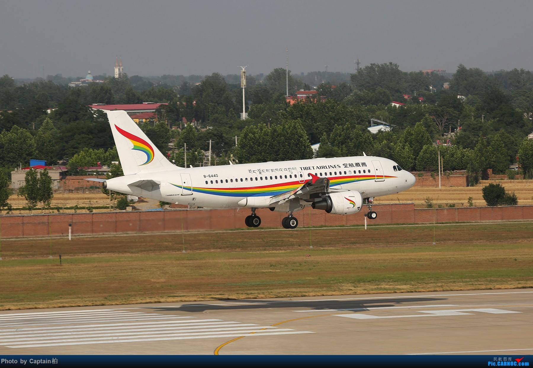 Re:[原创]石家庄随拍 AIRBUS A319-100 B-6440 中国石家庄正定国际机场