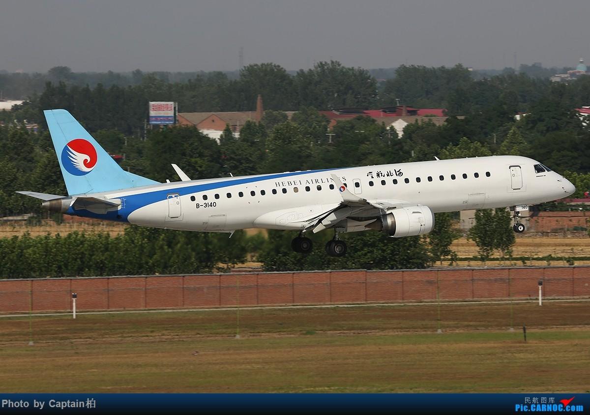 Re:[原创]石家庄随拍 EMBRAER E-190 B-3140 中国石家庄正定国际机场