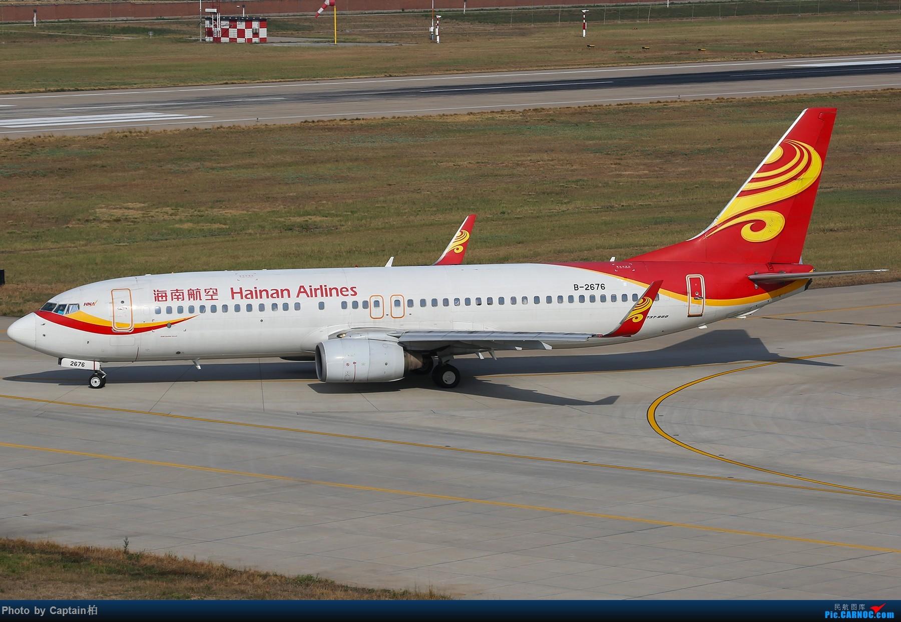 Re:[原创]石家庄随拍 BOEING 737-800 B-2676 中国石家庄正定国际机场